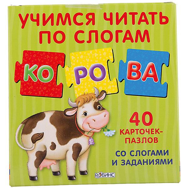 Книга с пазлами Учимся читать по слогамКниги-пазлы<br>Пазлы Учимся читать по слогам от Робинс- это обучающее пособие, которое в увлекательной игровой форме поможет Вашему ребенку научится читать и складывать слова самостоятельно. Игра рассчитана на детей, которые уже знают алфавит и имеют минимальные навыки чтения по слогам.<br> В комплекте 40 двусторонних карточек-пазлов, на одной стороне которых находится картинка-слово, а на другой какой-либо слог. Ребенок сначала выбирает картинку-слово, а потом ищет среди карточек-слогов необходимые слоги, чтобы составить слово, изображенное на картинке. Пока ребенок ищет необходимые слоги, он произносит вслух слоги и на других карточках, таким образом запоминая дополнительные буквы и слоги.<br><br>Картинки-задания приводятся по принципу от простого к сложному, начиная от простых односложных слов (например, слово «мак»), заканчивая многосложными трудными словами (например, «незабудка», «виноград», «черепаха»). Слоговая система обучения позволит ребенку быстро освоить навыки чтения, будет способствовать развитию памяти и внимания.<br><br>Дополнительная информация:<br><br>- Художники: Ю. Митченко, Г. Белоголовская.<br>- Иллюстрации: цветные.<br>- Материал: картон.<br>- Объем: 40 карточек в картонной коробке.<br>- Размер упаковки: 13 х 13,5 см. <br>- Вес: 0,514 кг. <br><br>Набор пазлов Учимся читать по слогам, Робинс можно купить в нашем интернет-магазине.<br>Ширина мм: 142; Глубина мм: 44; Высота мм: 134; Вес г: 514; Возраст от месяцев: 60; Возраст до месяцев: 84; Пол: Унисекс; Возраст: Детский; SKU: 3733261;
