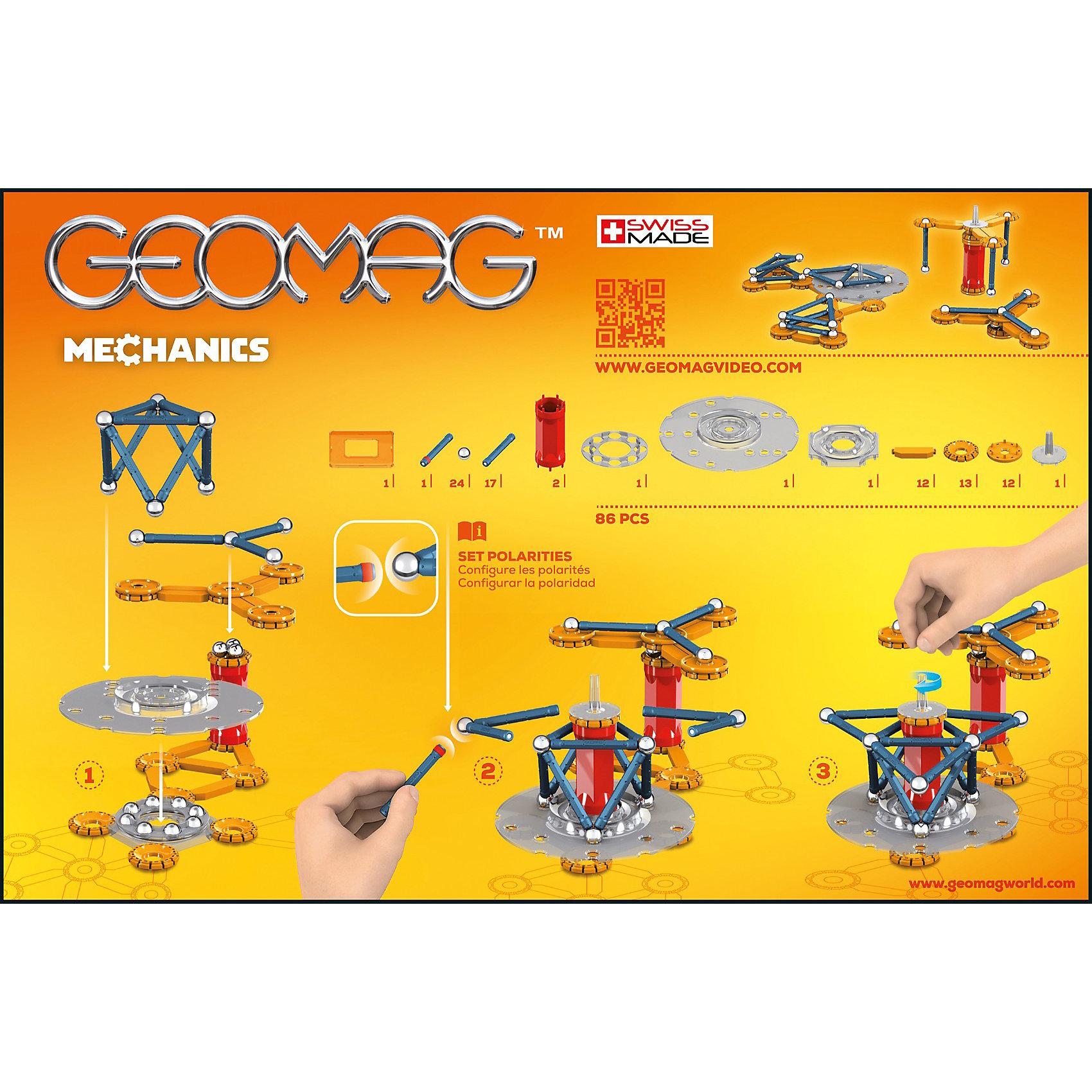 """Магнитный конструктор Geomag """"Механики"""", 86 деталей от myToys"""