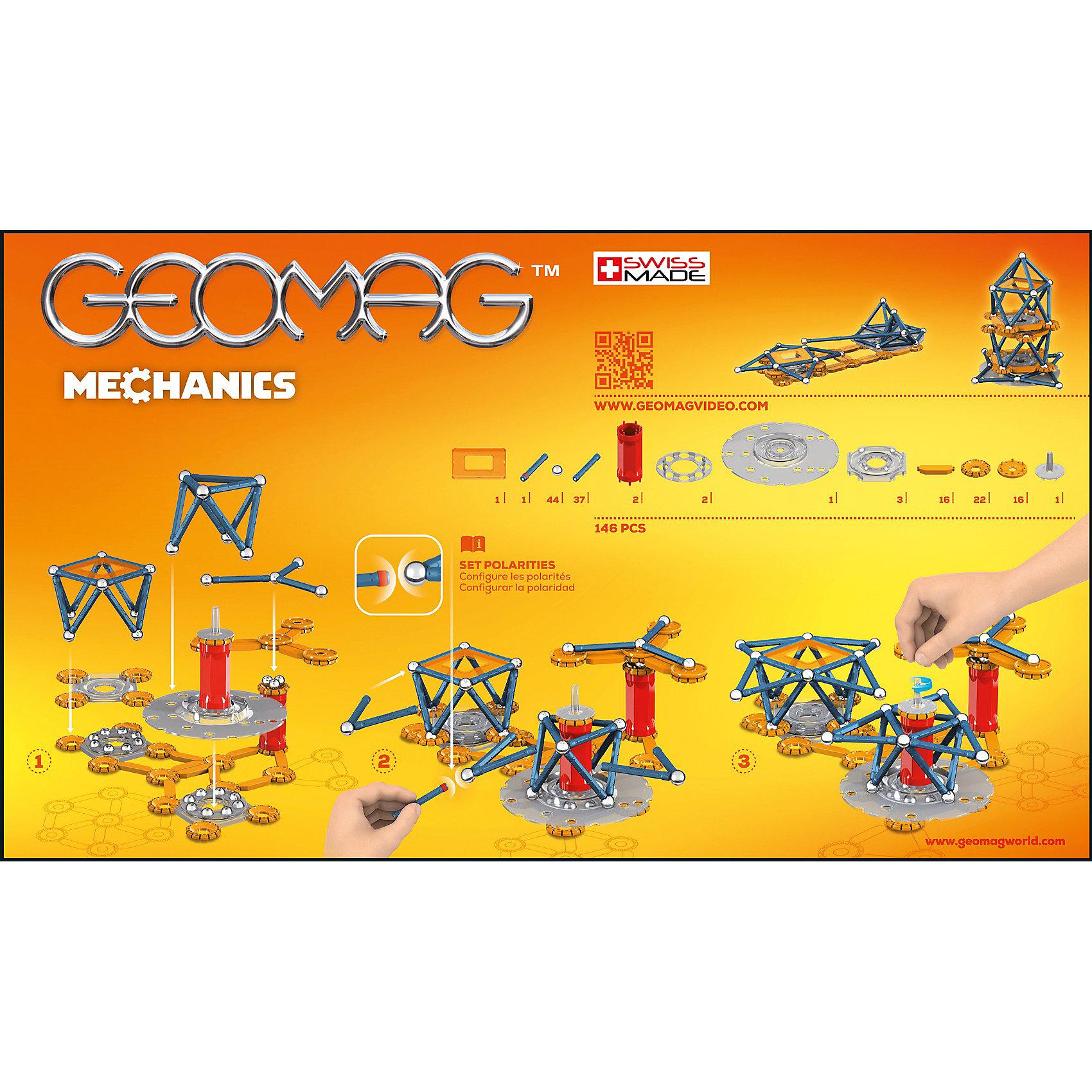"""Магнитный конструктор Geomag """"Mechanics"""",  146 деталей от myToys"""