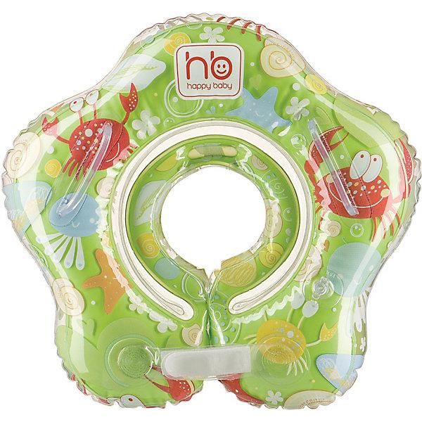 Надувной круг на шею SWIMMER, Happy BabyКруги для купания малыша<br>Детский надувной круг на шею SWIMMER, Happy Baby предназначен для купания детей с самого рождения, когда ребенок еще не в состоянии самостоятельно держать головку, и до 1 года. Плавательный круг поддерживает головку ребенка на поверхности воды и делает процедуру купания легкой и приятной. Его легко надевать и снимать. Способствует уменьшению тревожности в период пребывании ребенка в воде, а также поможет ему в будущем быстрее научиться плавать самостоятельно. Круг изготовлен из высококачественных материалов, удовлетворяющих требованиям безопасности детских товаров.<br><br>Дополнительная информация:<br><br>- Эффект погремушки<br>- Удобная и надежная фиксация<br>- Безопасный шов<br>- Материал: ПВХ<br>- Максимальный вес ребенка: 10 кг.<br>- Размер упаковки: 20 х 3,5 х 15 см.<br>- Диаметр внешнего круга: 36 см.<br><br>Детский надувной круг на шею SWIMMER, Happy Baby (Хэппи Беби) можно купить в нашем интернет-магазине.<br>Ширина мм: 35; Глубина мм: 150; Высота мм: 200; Вес г: 200; Возраст от месяцев: 0; Возраст до месяцев: 12; Пол: Унисекс; Возраст: Детский; SKU: 3739114;
