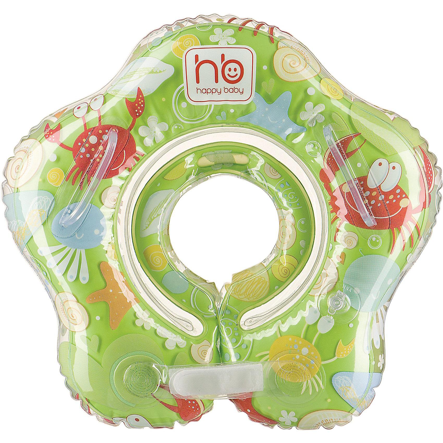 Надувной круг на шею SWIMMER, Happy BabyКруги для купания малыша<br>Детский надувной круг на шею SWIMMER, Happy Baby предназначен для купания детей с самого рождения, когда ребенок еще не в состоянии самостоятельно держать головку, и до 1 года. Плавательный круг поддерживает головку ребенка на поверхности воды и делает процедуру купания легкой и приятной. Его легко надевать и снимать. Способствует уменьшению тревожности в период пребывании ребенка в воде, а также поможет ему в будущем быстрее научиться плавать самостоятельно. Круг изготовлен из высококачественных материалов, удовлетворяющих требованиям безопасности детских товаров.<br><br>Дополнительная информация:<br><br>- Эффект погремушки<br>- Удобная и надежная фиксация<br>- Безопасный шов<br>- Материал: ПВХ<br>- Максимальный вес ребенка: 10 кг.<br>- Размер упаковки: 20 х 3,5 х 15 см.<br>- Диаметр внешнего круга: 36 см.<br><br>Детский надувной круг на шею SWIMMER, Happy Baby (Хэппи Беби) можно купить в нашем интернет-магазине.<br><br>Ширина мм: 35<br>Глубина мм: 150<br>Высота мм: 200<br>Вес г: 200<br>Возраст от месяцев: 0<br>Возраст до месяцев: 12<br>Пол: Унисекс<br>Возраст: Детский<br>SKU: 3739114