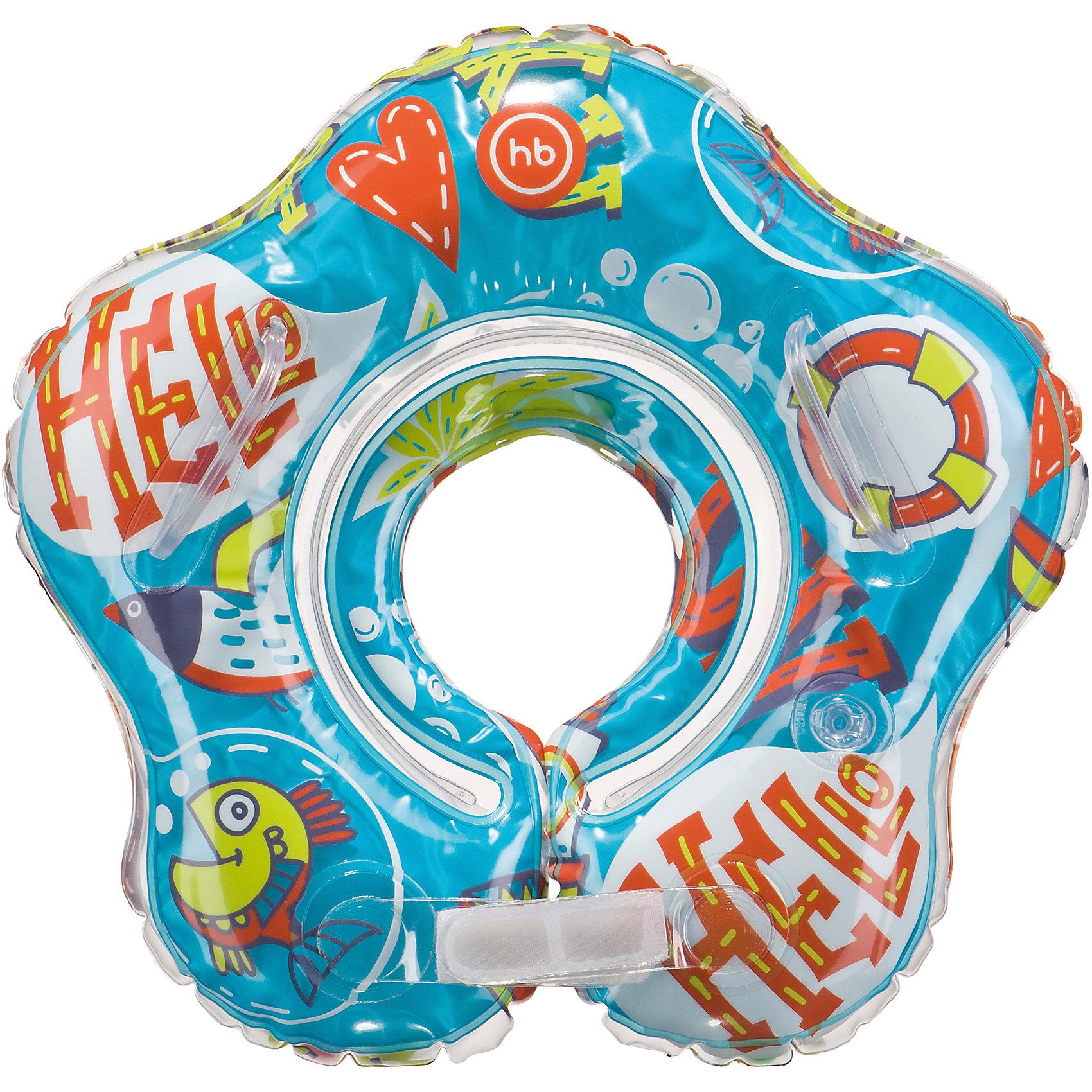 Happy Baby Надувной круг на шею DOLFY, Happy Baby roxy kids круг музыкальный на шею для купания flipper лебединое озеро цвет голубой