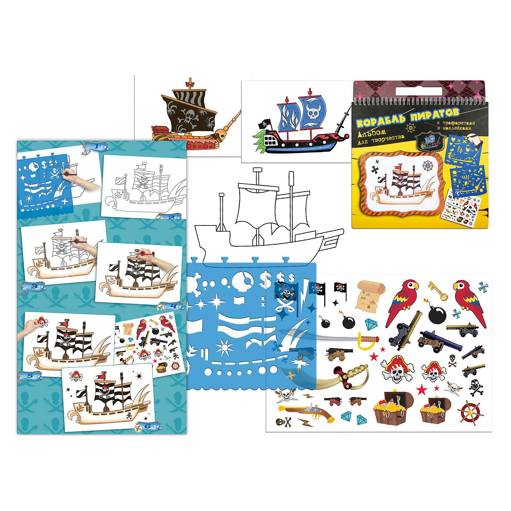 TUKZAR Альбом для творчества Пиратский корабль с трафаретами и наклейками, TUKZAR