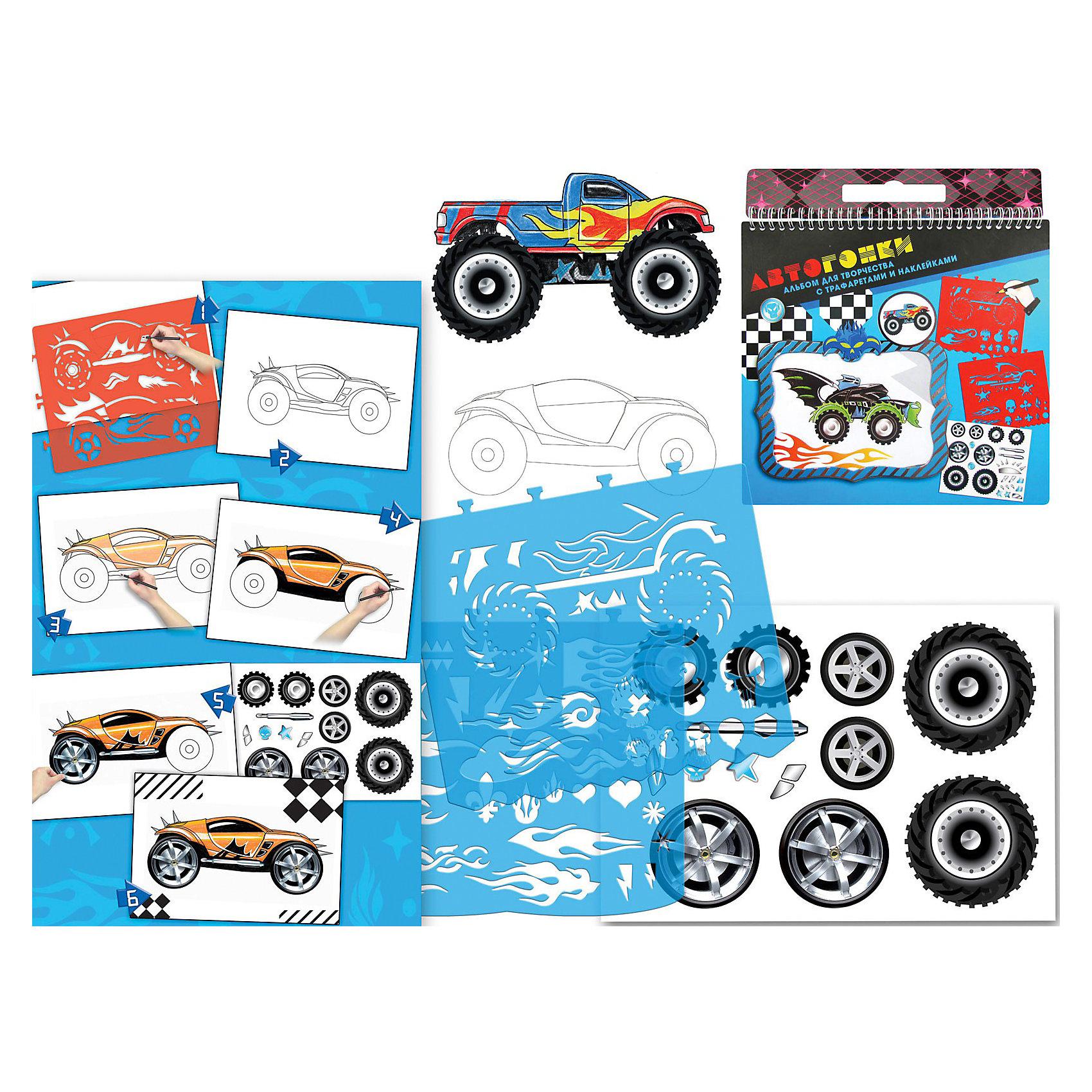 TUKZAR Альбом для творчества Автогонки с трафаретами и наклейками, TUKZAR санни модный дизайн альбом для творчества