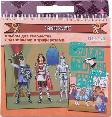 Альбом для творчества Рыцари с трафаретами и наклейками, TUKZAR