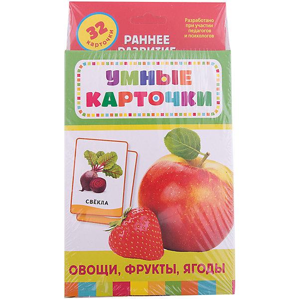 Развивающие карточки Овощи, фрукты, ягоды, Умные карточкиОбучающие карточки<br>Развивающие карточки Овощи, фрукты, ягоды от Росмэн - это увлекательный игровой набор для самых маленьких, который способствует всестороннему развитию малыша. В комплект входят 32 красочных карточки из плотного картона со скругленными углами. На одной стороне карточек - яркие изображения фруктов, овощей или ягод, на другой стороне задания и вопросы разных уровней сложности, а также рекомендации для родителей. <br><br>Малыш с интересом будет рассматривать знакомые и новые предметы и выполнять увлекательные задания. Карточки удобно брать с собой в длительные поездки и путешествия.<br>Игровой набор способствует обогащению словарного запаса ребенка, положительно влияет на развитие фантазии, мышления, цветовосприятия, внимания и памяти. <br><br>Дополнительная информация:<br><br>- Материал: картон.<br>- Иллюстрации: цветные.<br>- Объем: 32 карточки. <br>- Размер упаковки: 11 х 20 х 2 см.<br>- Вес: 210 гр.<br><br>Развивающие карточки Овощи, фрукты, ягоды, Росмэн можно купить в нашем интернет-магазине.<br>Ширина мм: 110; Глубина мм: 20; Высота мм: 200; Вес г: 210; Возраст от месяцев: 72; Возраст до месяцев: 24; Пол: Унисекс; Возраст: Детский; SKU: 3750407;