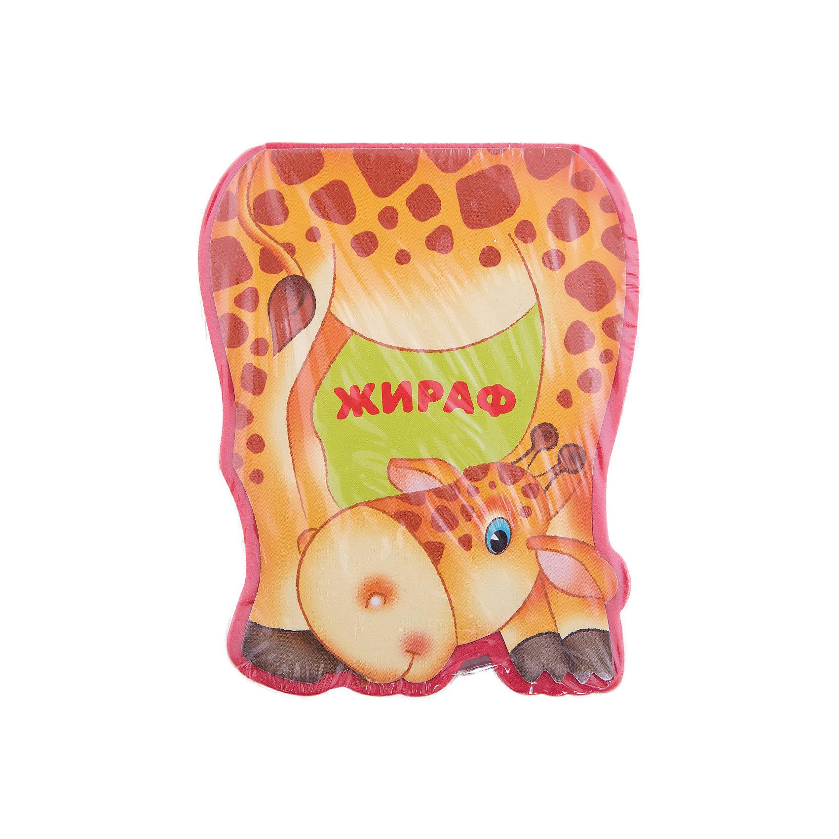 Книга ЖирафЖираф, Мозаика-Синтез – эта яркая забавная книжка обязательно понравится вашему малышу.<br>Разноцветные книжки серии «Забавные зверушки» предназначены для самых маленьких детей. Веселые стихи расскажут малышу о приключениях высокого жирафа Джерри. Яркие картинки закрепляют представления об окружающем мире, а плотные и одновременно мягкие странички из пены EVA помогают развивать мелкую моторику рук. Небольшие по формату, книжки легко поместятся в руках у малыша.<br><br>Дополнительная информация:<br><br>- Авторы: Л. Бурмистрова, В. Мороз<br>- Иллюстраторы: Ирина Сучилина, Ольга Налетова<br>- Издательство: Мозаика-Синтез<br>- Серия: Забавные зверушки<br>- Тип обложки: мягкая обложка<br>- Оформление: вырубка, лакировка<br>- Иллюстрации: цветные<br>- Страниц: 10<br>- Размеры: 105x85x30 мм.<br>- Вес: 45 гр.<br><br>Книгу «Жираф», Мозаика-Синтез можно купить в нашем интернет-магазине.<br><br>Ширина мм: 110<br>Глубина мм: 90<br>Высота мм: 25<br>Вес г: 46<br>Возраст от месяцев: 12<br>Возраст до месяцев: 48<br>Пол: Унисекс<br>Возраст: Детский<br>SKU: 3756278