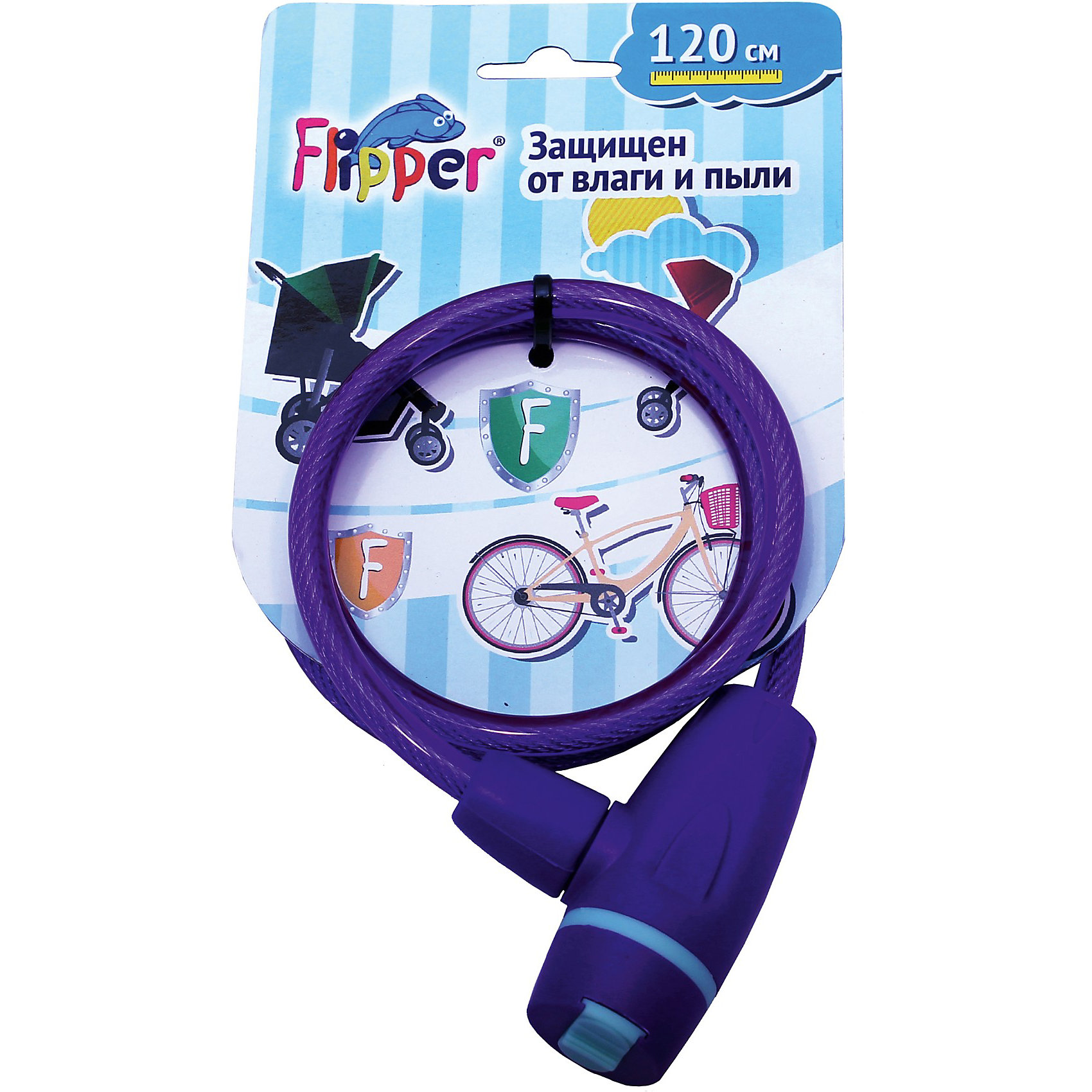 Замок для колясок  Flipper, в ассортиментеАксессуары для колясок<br>Благодаря надежному замку для детских колясок и велосипедов «Flipper», родители могут не беспокоиться за оставленную на улице коляску: крепкий стальной трос обеспечит ей максимальную защиту от возможного «угона». Велосипед Вашего ребенка также будет под надежной защитой.<br><br>Замочный механизм у данного изделия имеет специальный колпачок, который предохраняет его от пыли, влаги и иных внешних воздействий, а потому срок службы данного замка гораздо дольше, чем у похожих изделий.<br><br>Стальной трос покрыт специальной оболочкой из поливинилхлорида (прозрачная пластмасса), благодаря чему прочность и долговечность замка многократно увеличивается.<br><br>Дополнительная информация: <br><br>- материал троса: сталь, цинк<br>- толщина стального троса: 6 мм<br>- длина троса: 120 см<br>- вес замка: 400 г<br>- размеры упаковки: 12 х 3 х 25 см<br>- в комплекте: трос с замком, два ключа<br><br>ВНИМАНИЕ! Данный артикул представлен в разных цветовых исполнениях. К сожалению, заранее выбрать определенный цвет невозможно. При заказе нескольких замков возможно получение одинаковых.<br><br>Замок для колясок  Flipper, в ассортименте можно купить в нашем магазине.<br><br>Ширина мм: 120<br>Глубина мм: 30<br>Высота мм: 250<br>Вес г: 400<br>Возраст от месяцев: 0<br>Возраст до месяцев: 60<br>Пол: Унисекс<br>Возраст: Детский<br>SKU: 3759702