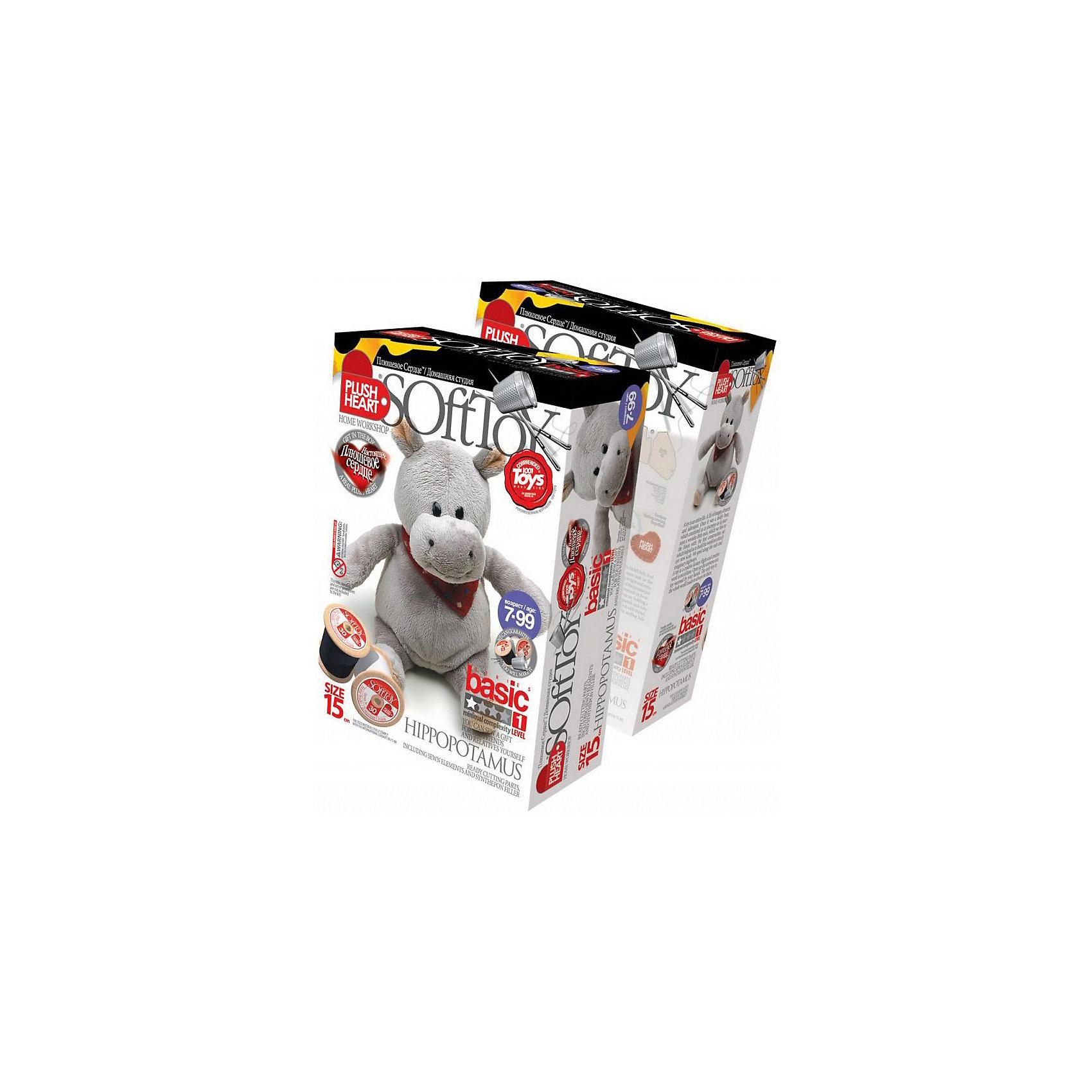 Фантазер Бегемот, Plush heart в каком магазине в городе чебоксары можно купить игрушки для хомяка