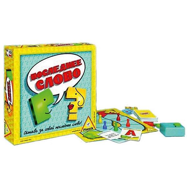 Игра Последнее слово, PiatnikНастольные игры для всей семьи<br>Игра Последнее слово, Piatnik  – это увлекательная и захватывающая игра станет любимым развлечением для всей семьи.<br>Цель игры заключается в том, чтобы успеть сказать последнее слово перед сигналом таймера. Разделитесь на команды или играйте по одному. Поставьте каждый свою фишку на стартовую ячейку. Каждому игроку раздайте по четыре карточки с заданиями и одну карточку-джокер (один раз за игру ею можно заменить свою тему). Самый младший игрок берет из стопки карточек с буквами одну и показывает ее всем. Включается таймер. И тут все игроки вспоминают слова на эту букву, которые относятся к его теме. Один из игроков громко произносит свое слово и показывает карточку с темой. Теперь все должны быстро называть слова по очереди на заданную первым игроком тему. Продвигает свою фишку вперед тот, кто последним назвал свое слово перед звонком таймера. Побеждает тот, кто первым доходит к финишу. Случайный принцип работы таймера добавляет азарта и открывает скрытые таланты участников. <br>Игра расширяется кругозор, совершенствует логическое мышление.<br><br>Дополнительная информация:<br><br>- Для детей старше 12 лет<br>- Количество игроков: от 2 до 8 человек<br>- В комплекте: электронный таймер, игровое поле, 135 карточек с темами, 30 карточек с буквами, 8 карточек с джокером, 8 фишек, правила<br>- Размер игрового поля: 24 см х 24 см.<br>- Размер карточки: 6 см х 9 см.<br>- Высота фишки: 2,5 см.<br>- Размер упаковки: 25,5 х 25,5 х 6 см.<br>- Вес: 760 гр.<br><br>Игру Последнее слово, Piatnik (Пятник) можно купить в нашем интернет-магазине.<br><br>Ширина мм: 40<br>Глубина мм: 250<br>Высота мм: 250<br>Вес г: 750<br>Возраст от месяцев: 144<br>Возраст до месяцев: 204<br>Пол: Унисекс<br>Возраст: Детский<br>SKU: 3770908