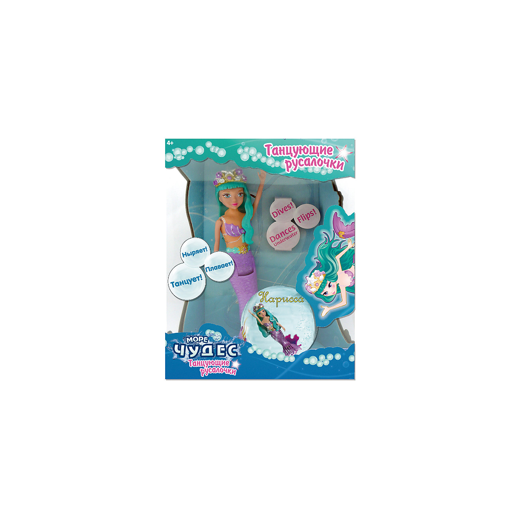 Море чудес Танцующая русалочка Нарисса, Море чудес интерактивные игрушки море чудес грот танцующей русалочки