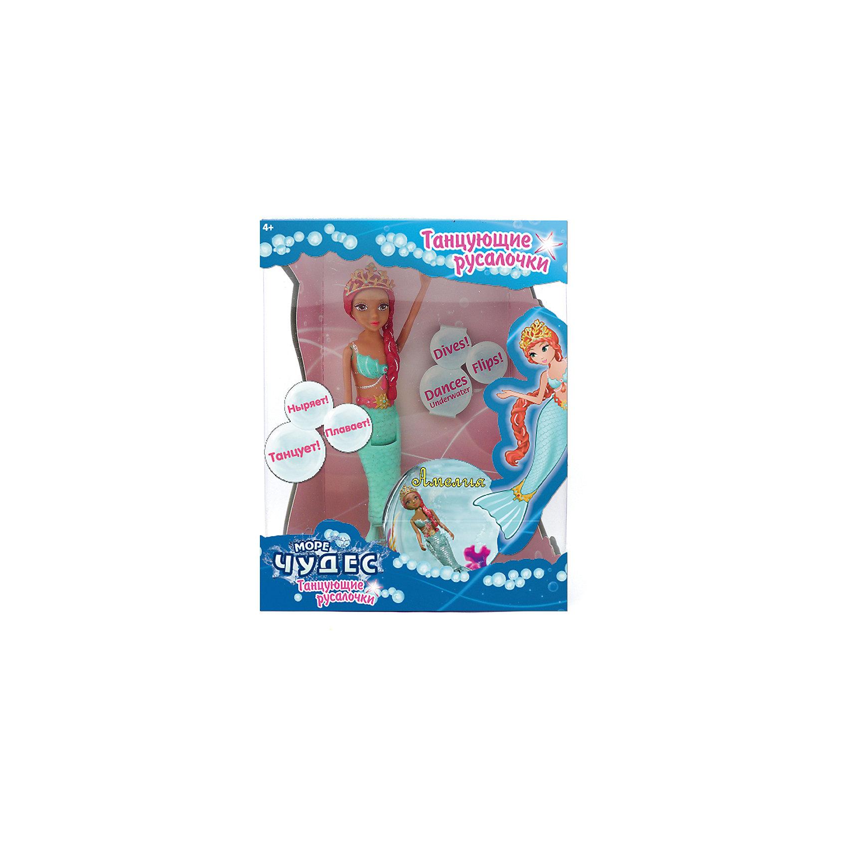 Море чудес Танцующая русалочка Амелия, Море чудес интерактивные игрушки море чудес грот танцующей русалочки