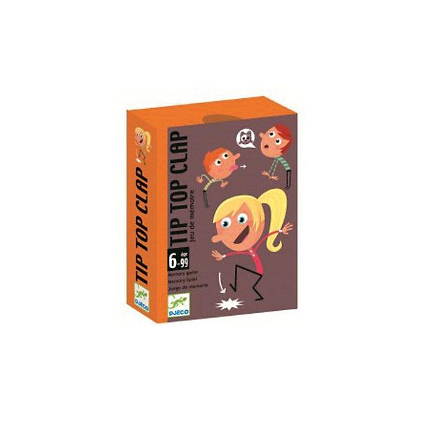 Настольная игра Djeco Тип топ хлопНастольные игры для всей семьи<br>Настольная игра «Теки» от французской компании DJECO (Джеко) сделает любой детский праздник веселым, а так же, при желании, и любой вечер в кругу семьи. Играйте вдвоем или с компанией и получайте массу удовольствия! Правила очень просты: колода кладется в центре, игроки по очереди вытаскивают карты с заданием (1- похлопать в ладоши, 2- посвистеть, 3- подмигнуть, 4- изобразить «пук», 5- ударить по столу рукой, 6- показать язык, 7- помяукать, 8 – постучать по полу ногой), при этом необходимо выполнить не только свое, но и повторить все предыдущие в правильной последовательности. Тот, кто допускает ошибку, получает штрафную карту. Прояви внимательность и находчивость и собери меньше всех штрафных карт. Настольная игра «Теки» - это еще и отличный способ развить у детей память, координацию движений и коммуникативные способности. Игра очень привлекательна, ведь карты выполнены с замечательными иллюстрациями и прослужат очень долго. Играйте и веселитесь с пользой вместе с «Теки»!<br><br>Дополнительная информация: <br><br>- В наборе: колода из 32 карт с изображением различных заданий, инструкция с правилами;<br>- Могут играть от 2 до 5 человек;<br>- Отличный подарок;<br>- Понравится и взрослым и детям;<br>- Игра  продается в красивой картонной коробке;<br>- Размер упаковки: 11 х 8 х 3 см<br>- Вес: 300 г<br><br>Настольную игру Теки, DJECO (Джеко) можно купить в нашем интернет-магазине.<br><br>Ширина мм: 110<br>Глубина мм: 85<br>Высота мм: 28<br>Вес г: 300<br>Возраст от месяцев: 72<br>Возраст до месяцев: 144<br>Пол: Унисекс<br>Возраст: Детский<br>SKU: 3778406
