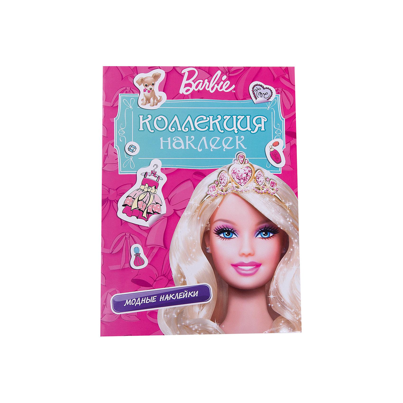 Коллекция наклеек (розовая), БарбиРосмэн<br>Коллекция красивых, интересных наклеек (розовая), Барби (Barbie) – подарит радость каждой девочке. Модная кукла Barbie, розовые очки, милые домашние питомцы, изысканные сумочки и прочие симпатичные вещички в наклейках Barbie подарят радость каждой девочке. Украшай наклейками Barbie альбомы, тетради, анкеты, открытки, подарки и свою комнату.<br><br>Дополнительная информация:<br><br>- Серия: Альбомы наклеек<br>- Тип обложки: мягкая<br>- Количество страниц: 8<br>- Размер: 270 x 200 мм.<br>- Вес: 20 гр.<br><br>Коллекцию наклеек (розовую), Барби (Barbie) можно купить в нашем интернет-магазине.<br><br>Ширина мм: 270<br>Глубина мм: 200<br>Высота мм: 1<br>Вес г: 20<br>Возраст от месяцев: 48<br>Возраст до месяцев: 108<br>Пол: Женский<br>Возраст: Детский<br>SKU: 3781205