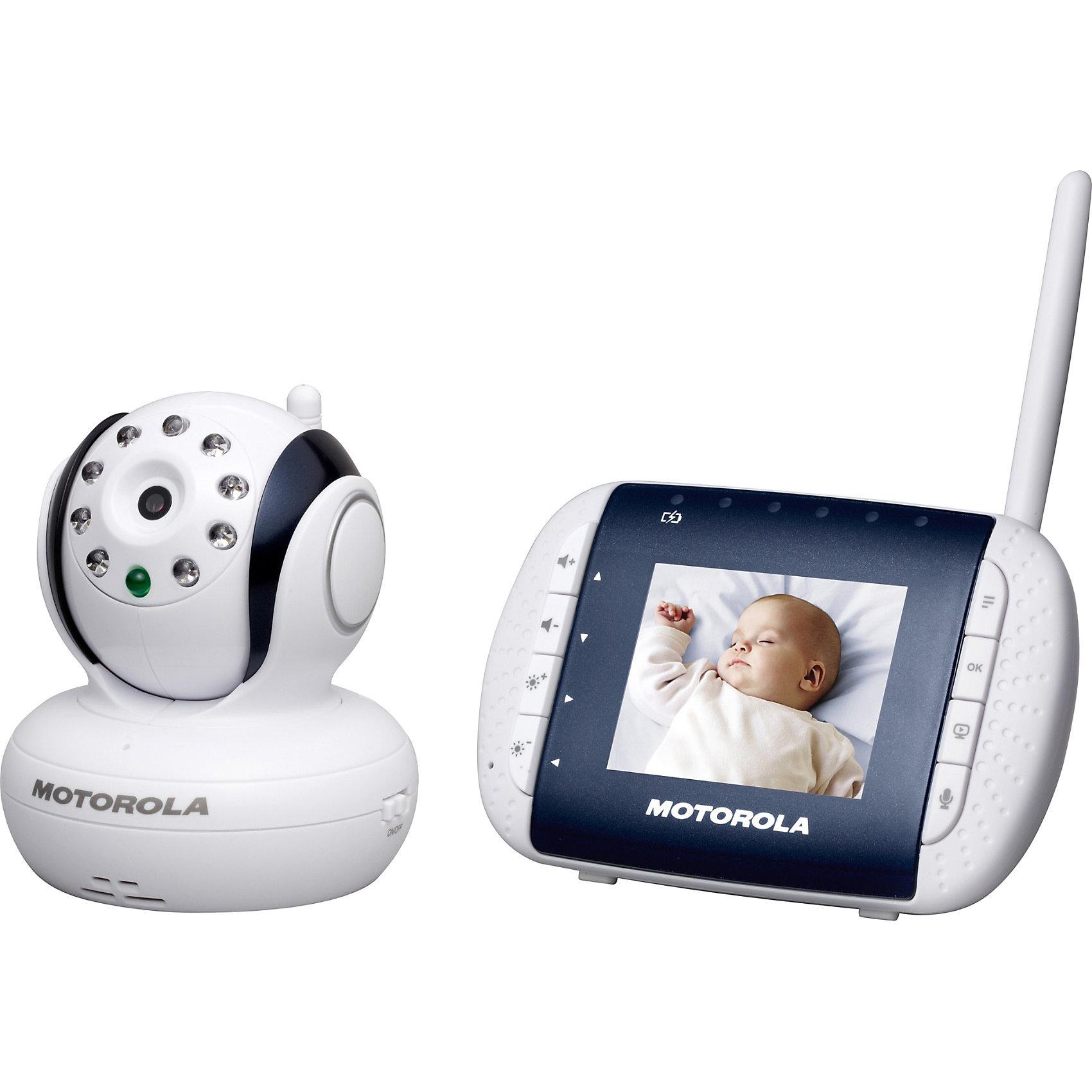 Видеоняня MBP33, Motorola, белый