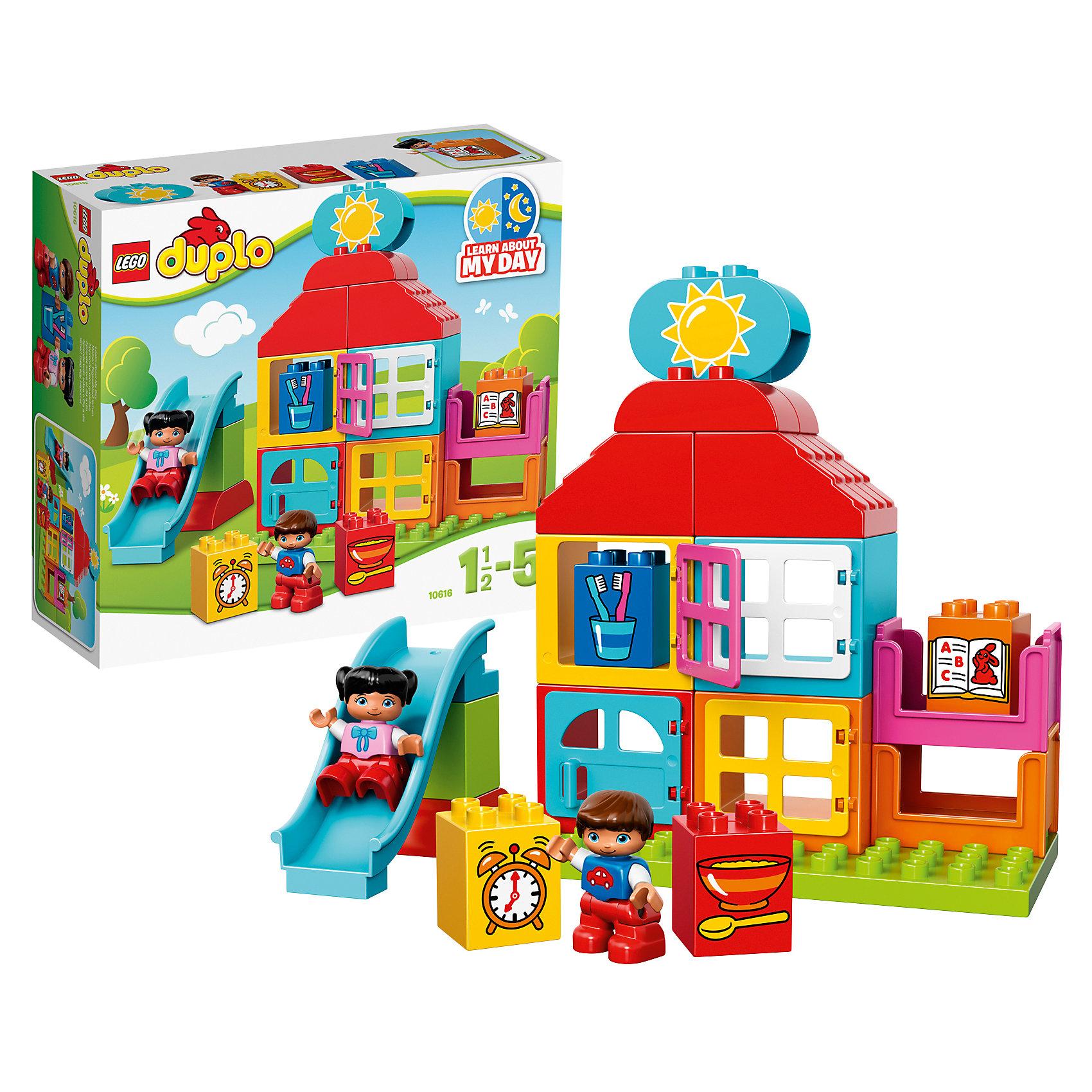 LEGO DUPLO 10616: Мой первый игровой домикПластмассовые конструкторы<br>Приучить ребенка к порядку и познакомить с устройством дома поможет игровой набор LEGO DUPLO (ЛЕГО Дупло) 10616: Мой первый игровой домик. Основой конструкции домика являются прямоугольные разноцветные блоки с открывающимися окошками. Чтобы определиться с назначением комнат (ванная, столовая, кухня, спальня), малыш должен воспользоваться кубиками с рисунками, обозначающими соответствующие помещения. В набор входят 4 таких кубика, а также элемент с изображением солнышка и месяца. Кроме того из деталей набора можно построить горку, которая станет любимым аттракционом для мальчика и девочки, поселившихся в этом кукольном домике.<br><br>Конструкторы LEGO DUPLO (ЛЕГО ДУПЛО), предназначенные для детей дошкольного возраста, сочетают игру и обучение, а также развивают мелкую моторику, пространственное мышление и творческие способности малышей и дошкольников. Кубики LEGO DUPLO (ЛЕГО ДУПЛО) в 8 раз больше, чем обычные кубики, что позволяет ребенку удобно их держать и быстро строить. Большое количество дополнительных элементов делает игровые сюжеты по-настоящему захватывающими и реалистичными. Все наборы ЛЕГО ДУПЛО соответствуют самым высоким европейским стандартам качества и абсолютно безопасны. <br><br>Дополнительная информация:<br>-Размер упаковки: 28,2x26,2x9,5 см<br>-Размеры игрового домика: 22 х 19 х 9 см<br>-Размеры горки: 9 х 4 х 13 см<br>-Вес: 0,60 кг<br>-Деталей: 25 шт.<br>-Материал: пластик<br>-Весь набор упакован в фирменную картонную коробку ЛЕГО<br><br>LEGO DUPLO (ЛЕГО Дупло) 10616: Мой первый игровой домик можно купить в нашем магазине.<br><br>Ширина мм: 263<br>Глубина мм: 284<br>Высота мм: 99<br>Вес г: 599<br>Возраст от месяцев: 18<br>Возраст до месяцев: 60<br>Пол: Унисекс<br>Возраст: Детский<br>SKU: 3786049