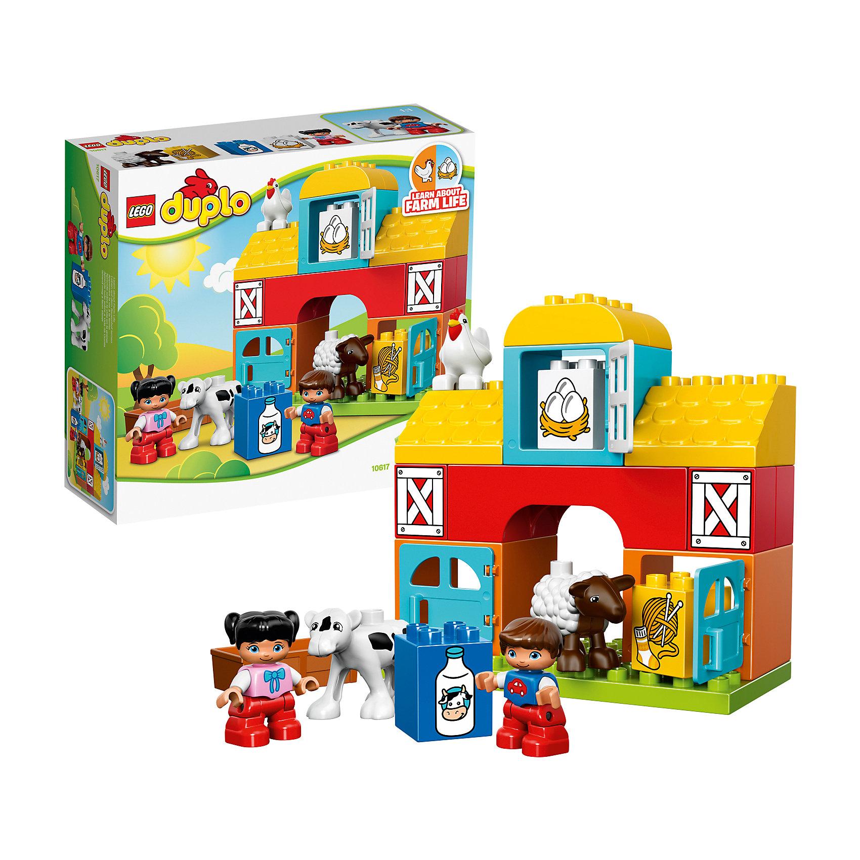 LEGO DUPLO 10617: Моя первая фермаИзучайте с малышом деревенских животных вместе с конструктором LEGO DUPLO (ЛЕГО Дупло) 10617: Моя первая ферма! При помощи 3 обучающих кубиков с яркими иллюстрациями ваш ребенок узнает о том, откуда в магазине берутся бутылки с молоком, куриные яйца и что можно сделать из овечьей шерсти. В собранном виде ферма представляет собой небольшой домик, в котором бок обок живут домашние животные: овечка, курочка и корова. На первом этаже устроены два хлева с открывающимися дверьми и кормушками. В них живут корова и овечка. На втором этаже устроен склад сена, а на чердаке – соломенный насест для курочки. Чтобы разнообразить игру, соедините с набором ЛЕГО Дупло 10615: Мой первый трактор.<br><br>Конструкторы LEGO DUPLO (ЛЕГО ДУПЛО), предназначенные для детей дошкольного возраста, сочетают игру и обучение, а также развивают мелкую моторику, пространственное мышление и творческие способности малышей и дошкольников. Кубики LEGO DUPLO (ЛЕГО ДУПЛО) в 8 раз больше, чем обычные кубики, что позволяет ребенку удобно их держать и быстро строить. Большое количество дополнительных элементов делает игровые сюжеты по-настоящему захватывающими и реалистичными. Все наборы ЛЕГО ДУПЛО соответствуют самым высоким европейским стандартам качества и абсолютно безопасны. <br><br>Дополнительная информация:<br>-Размер упаковки: 28,2х26,2х9,5 см<br>-Деталей: 26 шт., мини-фигурки (мальчик и девочка, овечка, курочка, корова)<br>-Размеры фермы: 18 х 19 х 9 см <br>-Вес: 0,744 кг<br>-Материал: пластик<br>-Весь набор упакован в фирменную картонную коробку ЛЕГО<br><br>LEGO DUPLO (ЛЕГО Дупло)  10617: Моя первая ферма можно купить в нашем магазине.<br><br>Ширина мм: 286<br>Глубина мм: 261<br>Высота мм: 99<br>Вес г: 658<br>Возраст от месяцев: 18<br>Возраст до месяцев: 60<br>Пол: Унисекс<br>Возраст: Детский<br>SKU: 3786050