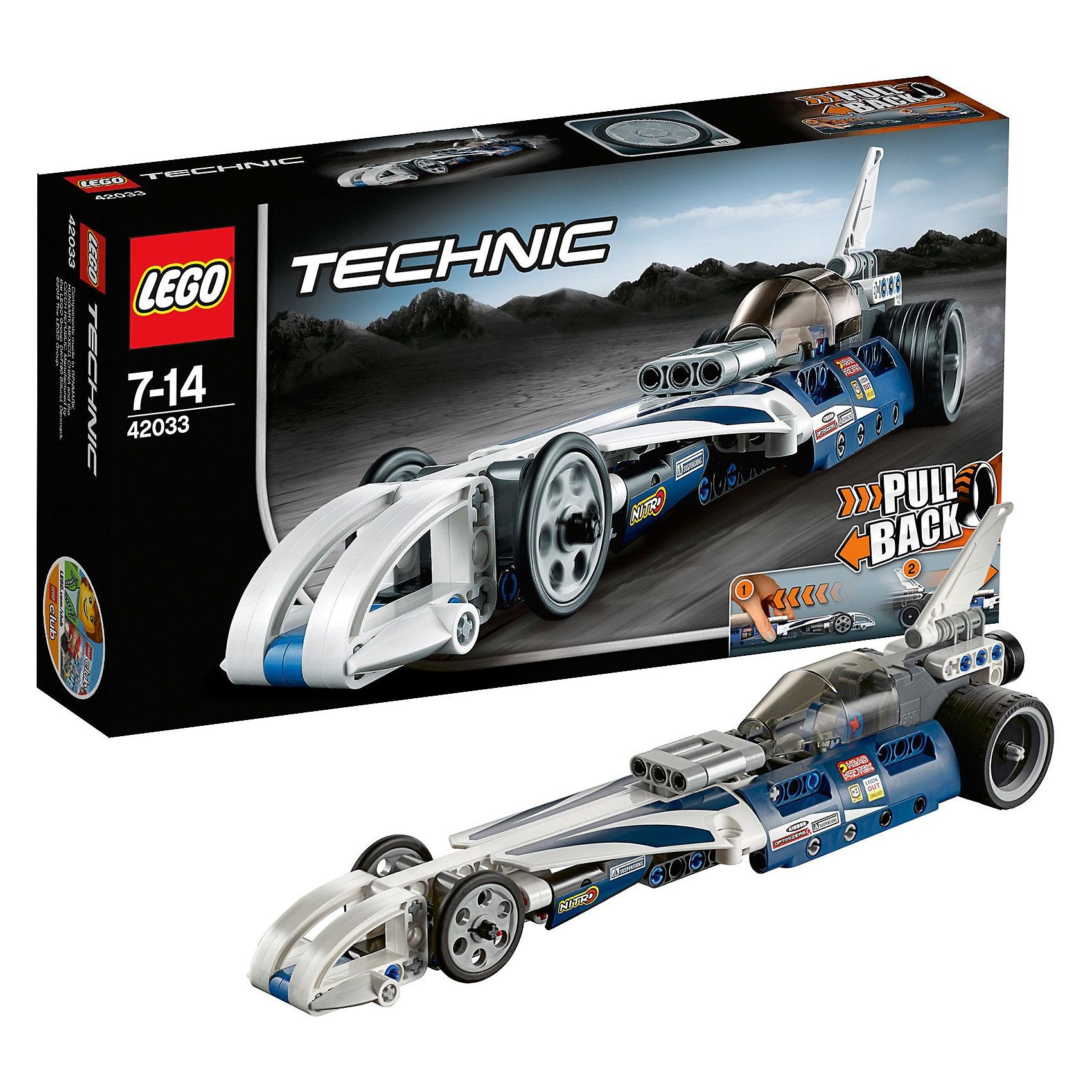 LEGO Technic 42033: РекордсменУникальный автомобиль LEGO Technic (ЛЕГО Техник) 42033: Рекордсмен отлично подходит для гоночных соревнований. Его обтекаемый корпус выполнен в сине-белой гамме с добавлением наклеек и логотипов гонок. Он оснащен затемненной кабиной и мощным высокоскоростным инерционным двигателем. В кабине есть приборная панель, рычаги управления и место для одного гонщика. Благодаря инерционному двигателю, авто может разгоняться до рекордных скоростей. Достаточно немного оттянуть корпус автомобиля назад и отпустить – он молниеносно пересечёт линию финиша первым. Объедини с Рекордсменом (артикул 42033), у тебя получится мега-потрясающий экстремальный внедорожник, который будет ездить еще быстрее!<br><br>Все наборы серии ЛЕГО Техник позволяют собрать довольно подробные модели транспортных средств, которые помогают ребенку составить представление о том, как устроены и работают автомобили. Построение моделей техник способствует развитию мелкой моторики, логики, пространственного воображения. В серии Лего Техник найдутся транспортные средства на любой вкус: тракторы и экскаваторы, внедорожники и квадроциклы, самосвалы и гоночные автомобили. Некоторые машины можно моторизировать с помощью Power Function (продается отдельно). Модели ЛЕГО Техник высокодетализированы и имеют множество подвижных узлов и действующих механизмов.<br><br>Дополнительная информация:<br>-Размер упаковки: 26,2х14,1х4,8 см<br>-Размер авто в собранном виде: 8х29х7 см<br>-Вес: 0,26 кг<br>-Состав: 125 деталей, инструкция<br>-Материал: пластик<br>-Весь набор упакован в фирменную картонную коробку ЛЕГО<br><br>LEGO Technic (ЛЕГО Техник) 42033: Рекордсмен можно купить в нашем магазине.<br><br>Ширина мм: 263<br>Глубина мм: 141<br>Высота мм: 54<br>Вес г: 264<br>Возраст от месяцев: 84<br>Возраст до месяцев: 168<br>Пол: Мужской<br>Возраст: Детский<br>SKU: 3786094