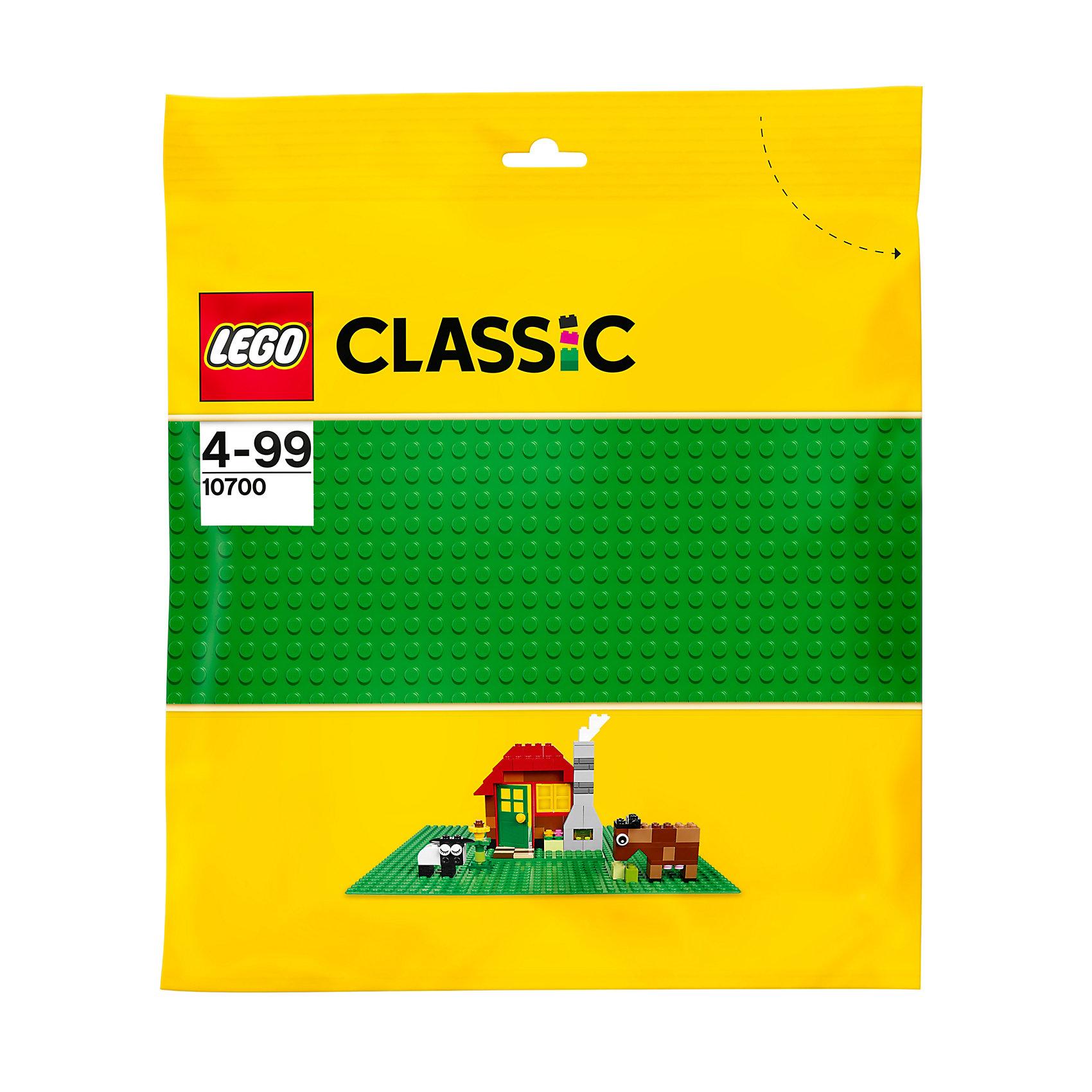 LEGO  10700: Строительная пластина зеленого цвета