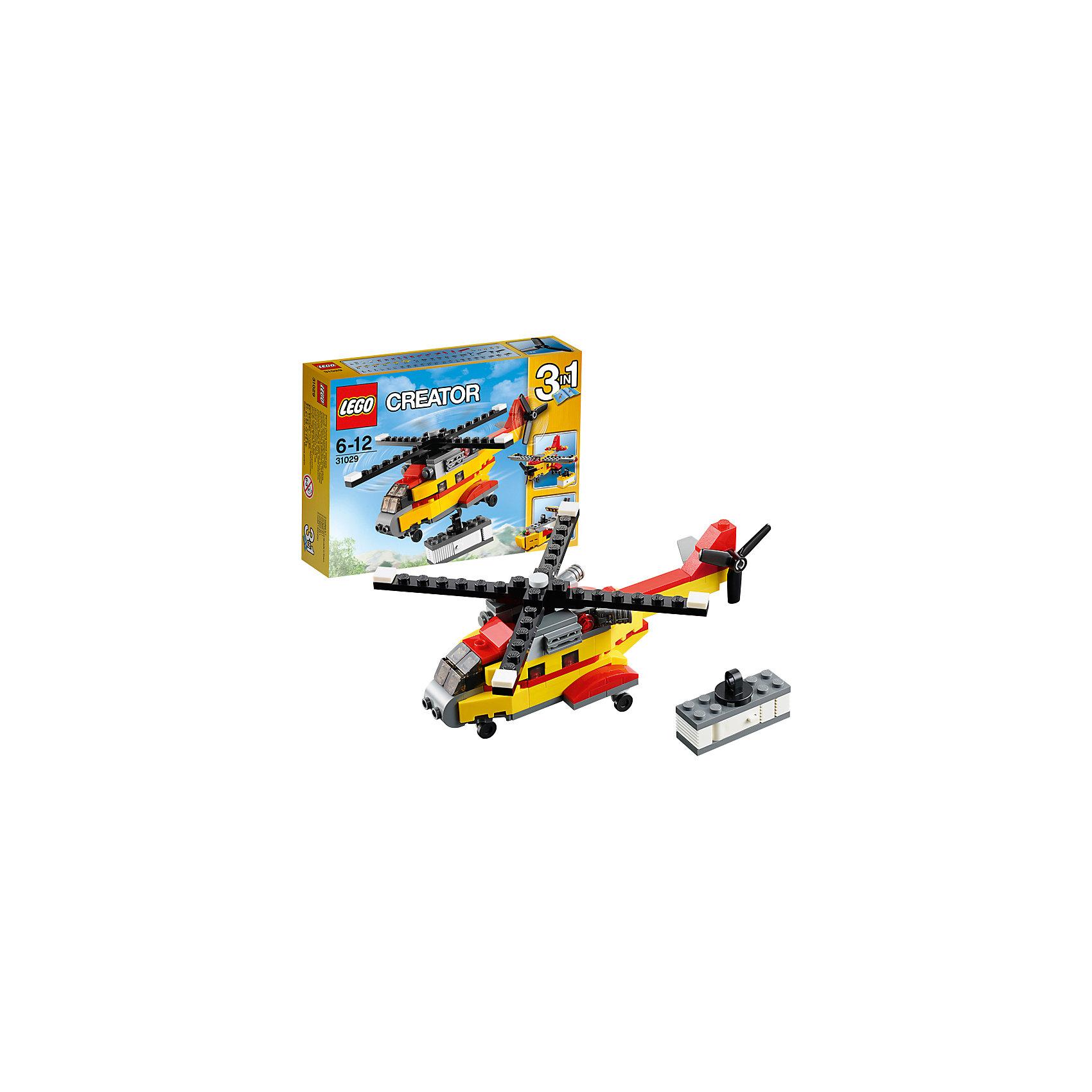 LEGO Creator 31029: Грузовой вертолетВ одной из самых популярных серий конструкторов новинка – LEGO Creator  (ЛЕГО Криэйтор) 31029: Грузовой вертолет. Набор можно перестроить в мощный танкер, а также транспортный самолет. Однако центральное место отведено большому грузовому вертолету с 4х-лопастным винтом, двумя детально исполненными двигателями,  навигационными огнями, колесным шасси, крюком лебедки и грузовым контейнером с открывающимися дверцами. В носовой части располагается кабина пилота с тонированным ветровым стеклом. Набрав высоту, зависни в нужном положении, опусти крюк лебедки и осторожно подними грузовой контейнер. <br>С помощью конструкторов серии ЛЕГО Криэйтор малыш учится собственными руками создавать что-то новое, познает устройство окружающей действительности, развивает мышление и творческие навыки. Особенность этой серии в том, что у одного набора существует 3 готовых варианта сборки. Но также ребенок может проявлять собственную фантазию и собирать то, что ему захочется. В серию входят стандартные кубики, из которых можно собрать дома, автомобили и многое другое. Все выпускаемые конструкторы ЛЕГО Криэйтор  взаимозаменяемы, поэтому детали от любого набора прекрасно подойдут к уже имеющемуся конструктору.<br><br>Дополнительная информация:<br>-Количество деталей: 132 шт.<br>-Размер упаковки: 19,1x14,1x4,6 см<br>-Размер вертолета: 6 х 17 х 13 см<br>-Размер самолета: 6 х 11 х 14 см<br>-Размер танкера: 5 х 12 х 4 см<br>-Вес: 0,21 кг<br>-Материал: пластик<br>-Весь набор упакован в фирменную картонную коробку ЛЕГО<br><br>LEGO Creator (ЛЕГО Криэйтор) 31029: Грузовой вертолет можно купить в нашем магазине.<br><br>Ширина мм: 194<br>Глубина мм: 142<br>Высота мм: 50<br>Вес г: 182<br>Возраст от месяцев: 72<br>Возраст до месяцев: 144<br>Пол: Мужской<br>Возраст: Детский<br>SKU: 3786109