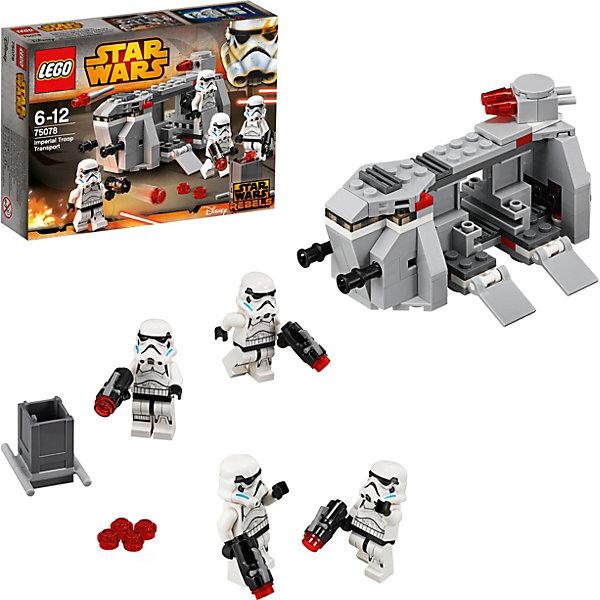 LEGO Star Wars 75078: Транспорт Имперских ВойскИгрушки<br>Выслеживай повстанцев на планете Лотхал на боевом войсковом транспорте Империи из набора LEGO Star Wars 75078: Транспорт Имперских Войск.  Высаживай штурмовиков со стреляющими бластерами, погружай их в транспорт и готовься к отправке. Если вас атакуют, запрыгивай на крышу и выпускай из турели две ракеты, чтобы обратить противников в бегство.<br><br>LEGO Star Wars (ЛЕГО Звездные войны) - серия детских конструкторов ЛЕГО, созданная по одноименной фантастической саге. Включает в себя множество сюжетов и реалистичных деталей, призванных в точности воспроизвести мир Star Wars.<br><br>Дополнительная информация:<br><br>- Конструкторы ЛЕГО развивают усидчивость, внимание, фантазию и мелкую моторику. <br>- Комплектация: транспорт, 4 минифигурки с оружием.<br>- В наборе 4 минифигурки штурмовиков с разнообразным оружием.<br>- Количество деталей: 141 шт.<br>- Транспорт: откидывающиеся борта, пушка с 2 ракетами. <br>- Серия ЛЕГО Звездные войны (LEGO Star Wars).<br>- Материал: пластик.<br>- Размер упаковки: 14,1 х 19,1 х 4,6 см<br>- Вес: 0.183 кг<br><br>Конструктор LEGO Star Wars ( ЛЕГО Звездные войны) 75078: Транспорт Имперских Войск можно купить в нашем магазине.<br>Ширина мм: 195; Глубина мм: 142; Высота мм: 50; Вес г: 153; Возраст от месяцев: 72; Возраст до месяцев: 144; Пол: Мужской; Возраст: Детский; SKU: 3786136;
