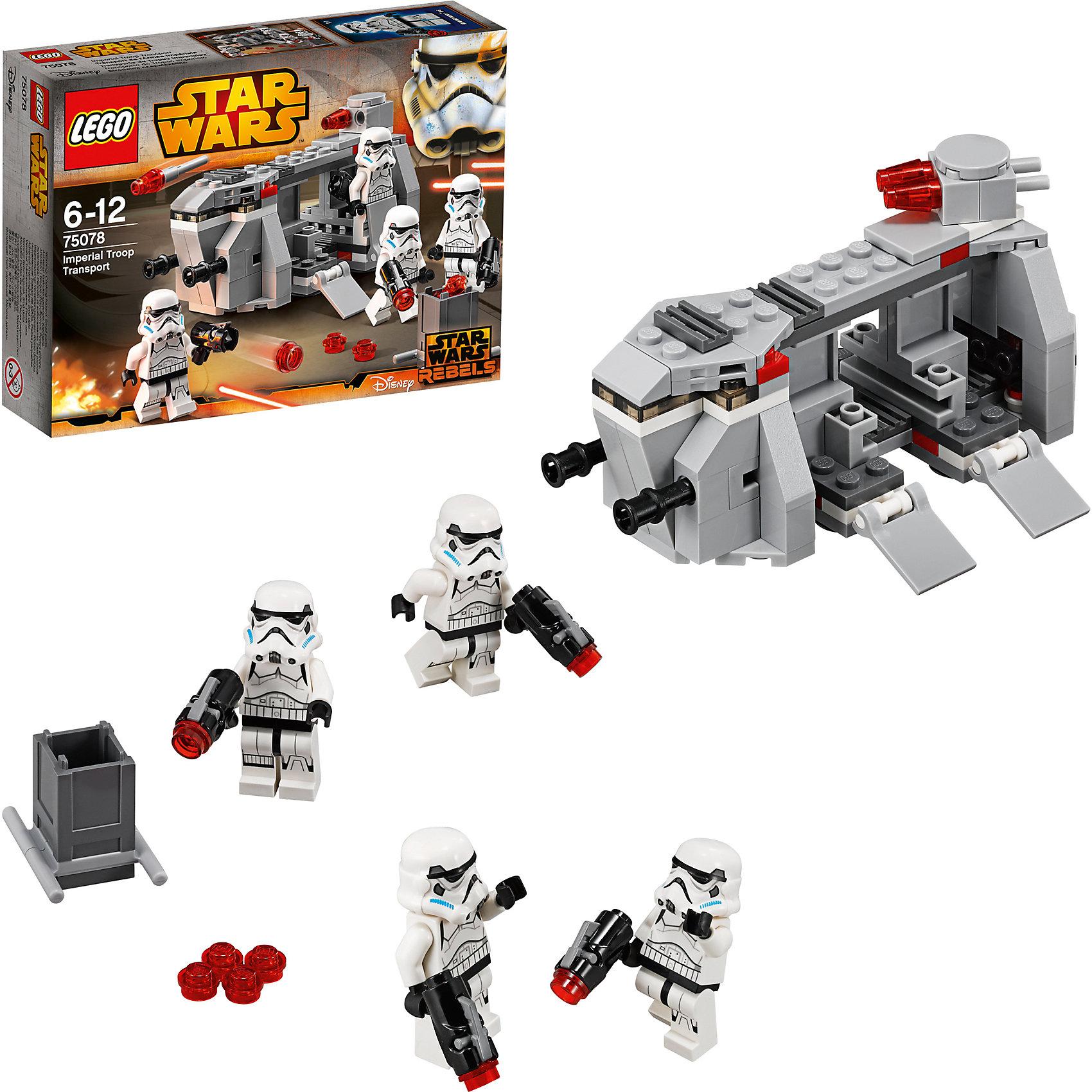 LEGO Star Wars 75078: Транспорт Имперских ВойскИгрушки<br>Выслеживай повстанцев на планете Лотхал на боевом войсковом транспорте Империи из набора LEGO Star Wars 75078: Транспорт Имперских Войск.  Высаживай штурмовиков со стреляющими бластерами, погружай их в транспорт и готовься к отправке. Если вас атакуют, запрыгивай на крышу и выпускай из турели две ракеты, чтобы обратить противников в бегство.<br><br>LEGO Star Wars (ЛЕГО Звездные войны) - серия детских конструкторов ЛЕГО, созданная по одноименной фантастической саге. Включает в себя множество сюжетов и реалистичных деталей, призванных в точности воспроизвести мир Star Wars.<br><br>Дополнительная информация:<br><br>- Конструкторы ЛЕГО развивают усидчивость, внимание, фантазию и мелкую моторику. <br>- Комплектация: транспорт, 4 минифигурки с оружием.<br>- В наборе 4 минифигурки штурмовиков с разнообразным оружием.<br>- Количество деталей: 141 шт.<br>- Транспорт: откидывающиеся борта, пушка с 2 ракетами. <br>- Серия ЛЕГО Звездные войны (LEGO Star Wars).<br>- Материал: пластик.<br>- Размер упаковки: 14,1 х 19,1 х 4,6 см<br>- Вес: 0.183 кг<br><br>Конструктор LEGO Star Wars ( ЛЕГО Звездные войны) 75078: Транспорт Имперских Войск можно купить в нашем магазине.<br><br>Ширина мм: 195<br>Глубина мм: 142<br>Высота мм: 50<br>Вес г: 153<br>Возраст от месяцев: 72<br>Возраст до месяцев: 144<br>Пол: Мужской<br>Возраст: Детский<br>SKU: 3786136