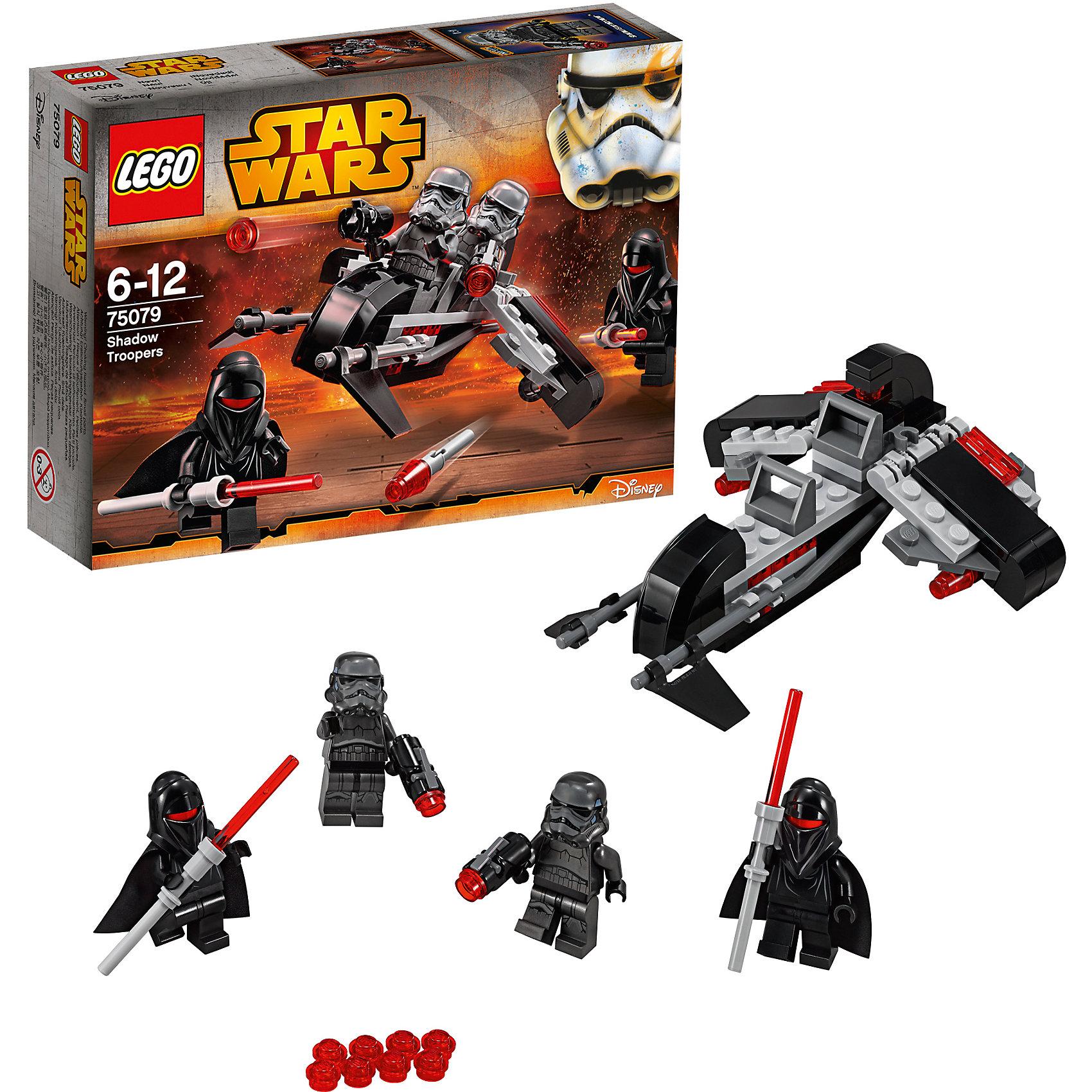 LEGO Star Wars 75079: Воины ТениЗащити Империю с помощью бесшумных мистических теневых стражей из набора  LEGO Star Wars 75079: Воины Тени. Повергни самого сильного врага с помощью их смертоносных световых мечей, а когда потребуется поддержка, вызывай теневых штурмовиков на спидере, вооруженном ракетами. <br><br>LEGO Star Wars (ЛЕГО Звездные войны) - серия детских конструкторов ЛЕГО, созданная по одноименной фантастической саге. Включает в себя множество сюжетов и реалистичных деталей, призванных в точности воспроизвести мир Star Wars.<br><br>Дополнительная информация:<br><br>- Конструкторы ЛЕГО развивают усидчивость, внимание, фантазию и мелкую моторику. <br>- Комплектация: спидер, 4 минифигурки с оружием.<br>- В наборе 4 минифигурки с разнообразным оружием: 2 теневых стража и 2 теневых штурмовика.<br>- Количество деталей: 95 шт.<br>- Спидер: 2 стреляющие пушки, можно закрепить бластеры. <br>- Серия ЛЕГО Звездные войны (LEGO Star Wars).<br>- Материал: пластик.<br>- Размер упаковки: 14,1 х 19,1 х 4,6 см<br>- Вес: 0.152 кг<br><br>Конструктор LEGO Star Wars ( ЛЕГО Звездные войны) 75079: Воины Тени можно купить в нашем магазине.<br><br>Ширина мм: 195<br>Глубина мм: 141<br>Высота мм: 50<br>Вес г: 119<br>Возраст от месяцев: 72<br>Возраст до месяцев: 144<br>Пол: Мужской<br>Возраст: Детский<br>SKU: 3786137