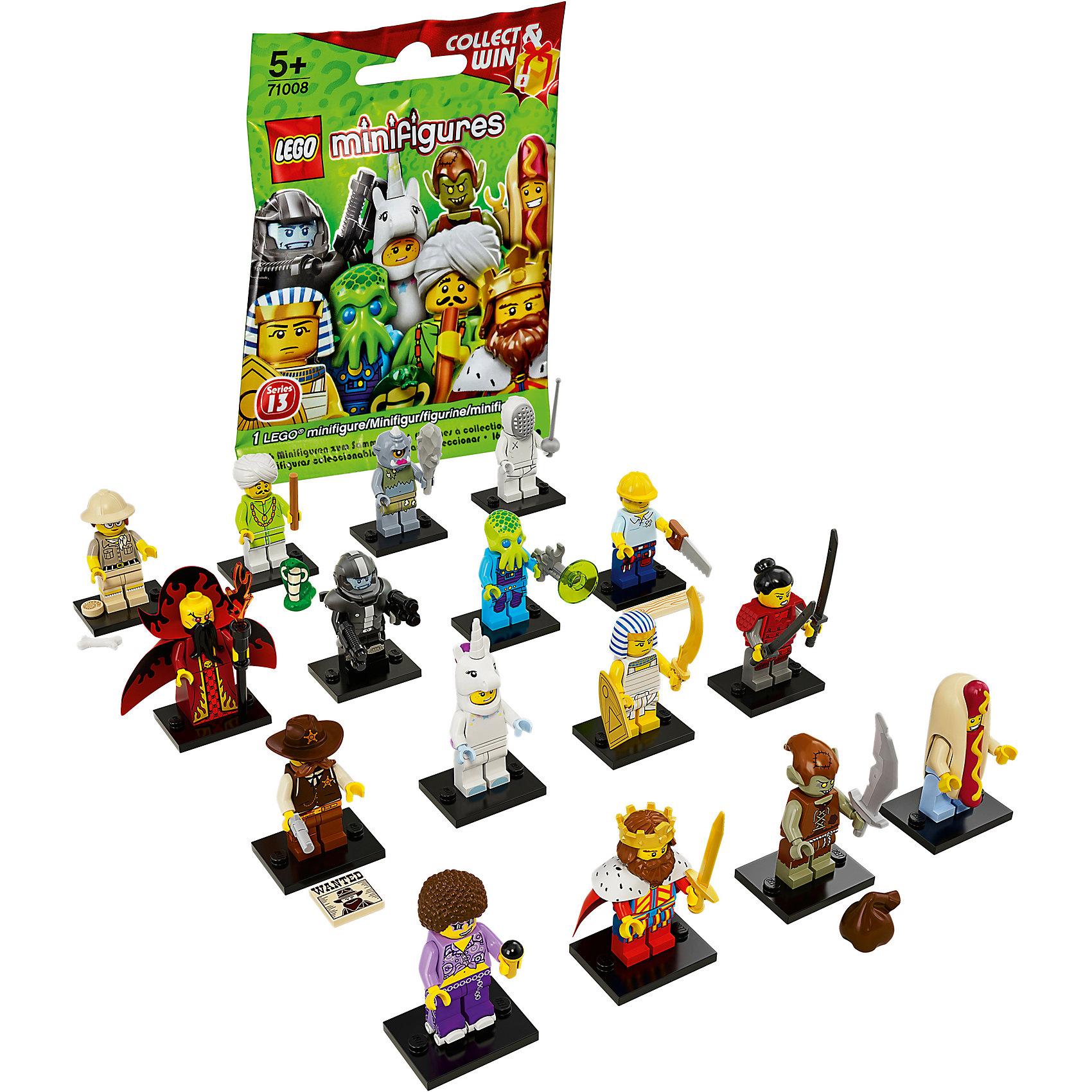 LEGO 71008: Минифигурки, серия 13