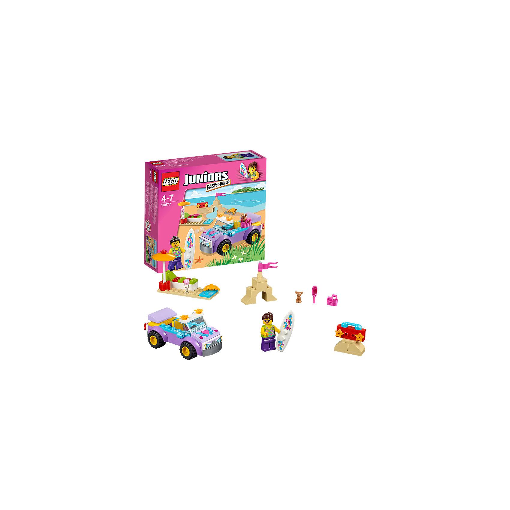 LEGO Juniors 10677: Поездка на пляж