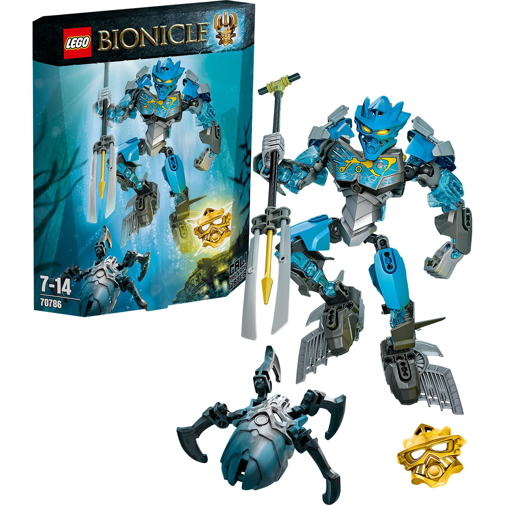 LEGO Bionicle 70786: Гали – Повелительница Воды