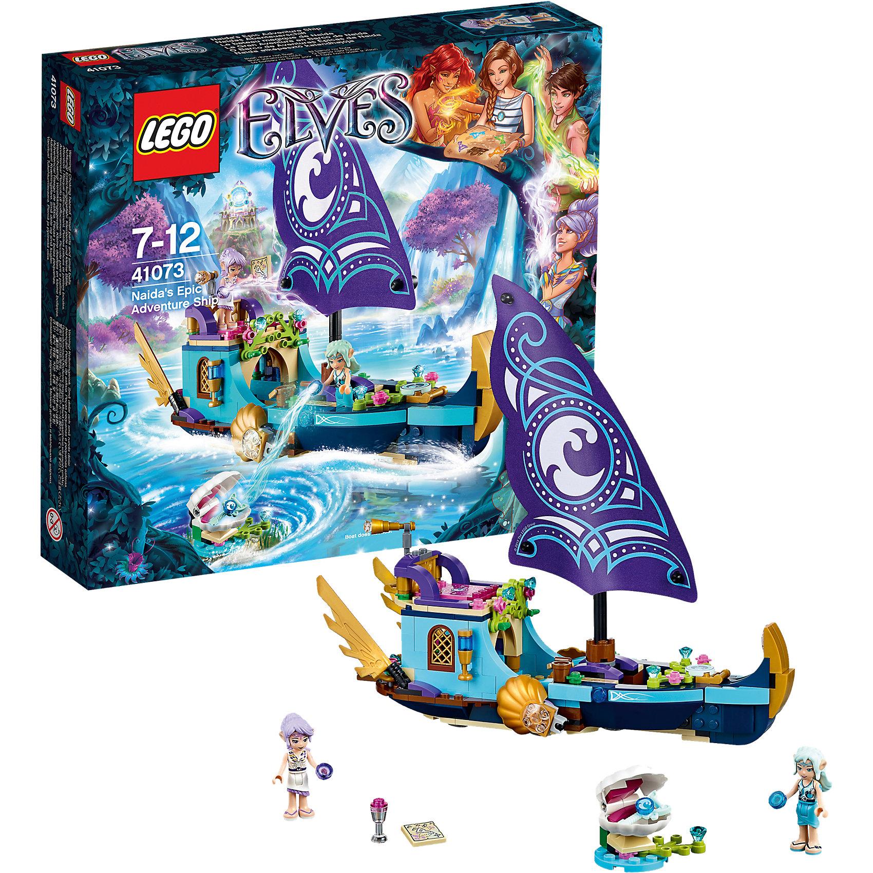 LEGO Elves 41073: Корабль НаидыПластмассовые конструкторы<br>Отправляйся в увлекательное плаванье вместе с Наидой и Эйрой на легендарном корабле Наиды! Помоги им найти волшебный ключ воды, чтобы отправить Эмили Джонс домой в мир людей. Пользуйся телескопом, чтобы заглянуть в глубину хрустальных вод в поисках гигантской устричной раковины, в которой находится спрятанный ключ. Потом помоги эльфам соединить их волшебную силу воды и ветра, чтобы достичь дна океана и открыть створки моллюска. Теперь можно расслабиться на сиденьях в форме ракушек и опустить ноги в прохладную воду или же приготовить вкусную еду на камбузе и насладись ею, сидя на подушках. <br><br>LEGO Elves (ЛЕГО Эльфы) - удивительная серия, рассказывающая о таинственном и волшебном мире эльфов, в который попала девушка  из обычного мира, Эмили Джонс. <br><br>Дополнительная информация:<br><br>- Конструкторы ЛЕГО развивают усидчивость, внимание, фантазию и мелкую моторику. <br>- Комплектация: 2 минифигурки, гигантский моллюск, кристаллы, корабль с камбузом, каютой, большим парусом, штурвалом, телескопом, аксессуары.<br>- В комплекте 2 минифигурки - Наида Сердце Реки и Эйра Шепот Ветра.<br>- Количество деталей: 312 шт.<br>- Серия ЛЕГО Эльфы (LEGO  Elves).<br>- Материал: пластик.<br>- Размер упаковки: 28х26,5х6 см.<br>- Вес: 0,475 кг<br><br>Конструктор LEGO Elves 41073: Корабль Наиды можно купить в нашем магазине.<br><br>Ширина мм: 280<br>Глубина мм: 261<br>Высота мм: 60<br>Вес г: 470<br>Возраст от месяцев: 84<br>Возраст до месяцев: 144<br>Пол: Женский<br>Возраст: Детский<br>SKU: 3786190