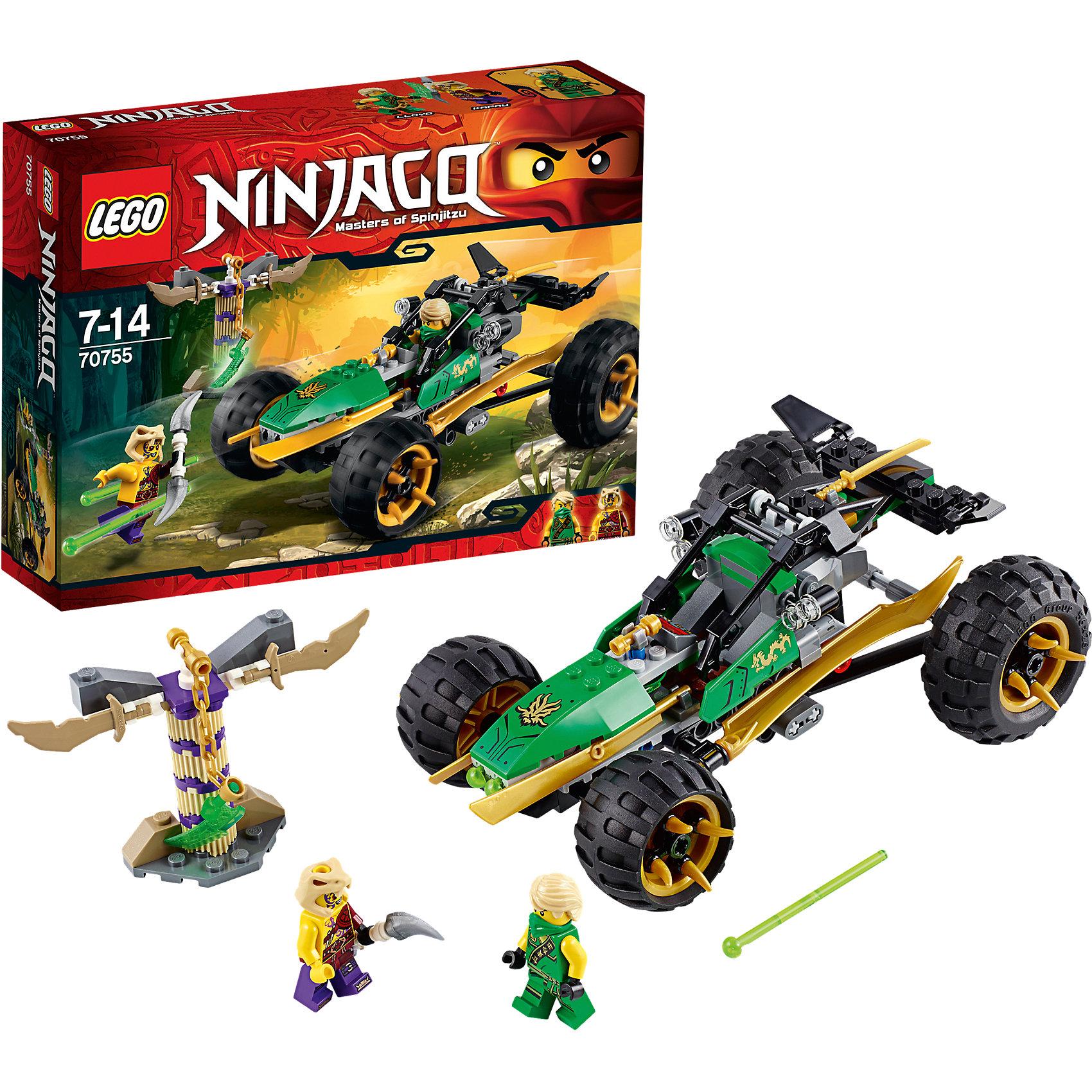 LEGO Ninjago 70755: Тропический багги Зеленого ниндзяПомоги Ллойду построить супер-багги и сразиться со злодеем Капау, который похитил нефритовое лезвие! Багги на мощных колесах с рифлеными шинами проедет по самым непроходимым джунглям. Машина оснащена ракетницей и длинными острыми лезвиями спереди. <br><br>LEGO Ninjago (ЛЕГО Ниндзяго) - серия детских конструкторов ЛЕГО, рассказывающая о приключениях четырех отважных ниндзя и их сенсея, о противостоянии злу и победе добра.  <br><br>Дополнительная информация:<br><br>- Конструкторы ЛЕГО развивают усидчивость, внимание, фантазию и мелкую моторику.<br>- Комплектация: 2 минифигурки, оружие, багги, каменный столб, нефритовое лезвие. <br>- В комплекте 2 минифигурки: Ллойд, Капау.<br>- Ракетница с функцией стрельбы.<br>- Количество деталей: 188<br>- Серия ЛЕГО Ниндзяго (LEGO Ninjago)<br>- Материал: пластик.<br>- Размер багги: 7х19х14 см.<br>- Размер упаковки: 19х6,1х26см.<br>- Вес:  0,45кг.<br><br>LEGO Ninjago (LEGO Ninjago) 70755: Тропический багги Зеленого ниндзя можно купить в нашем магазине.<br><br>Ширина мм: 264<br>Глубина мм: 192<br>Высота мм: 66<br>Вес г: 324<br>Возраст от месяцев: 84<br>Возраст до месяцев: 168<br>Пол: Мужской<br>Возраст: Детский<br>SKU: 3786197