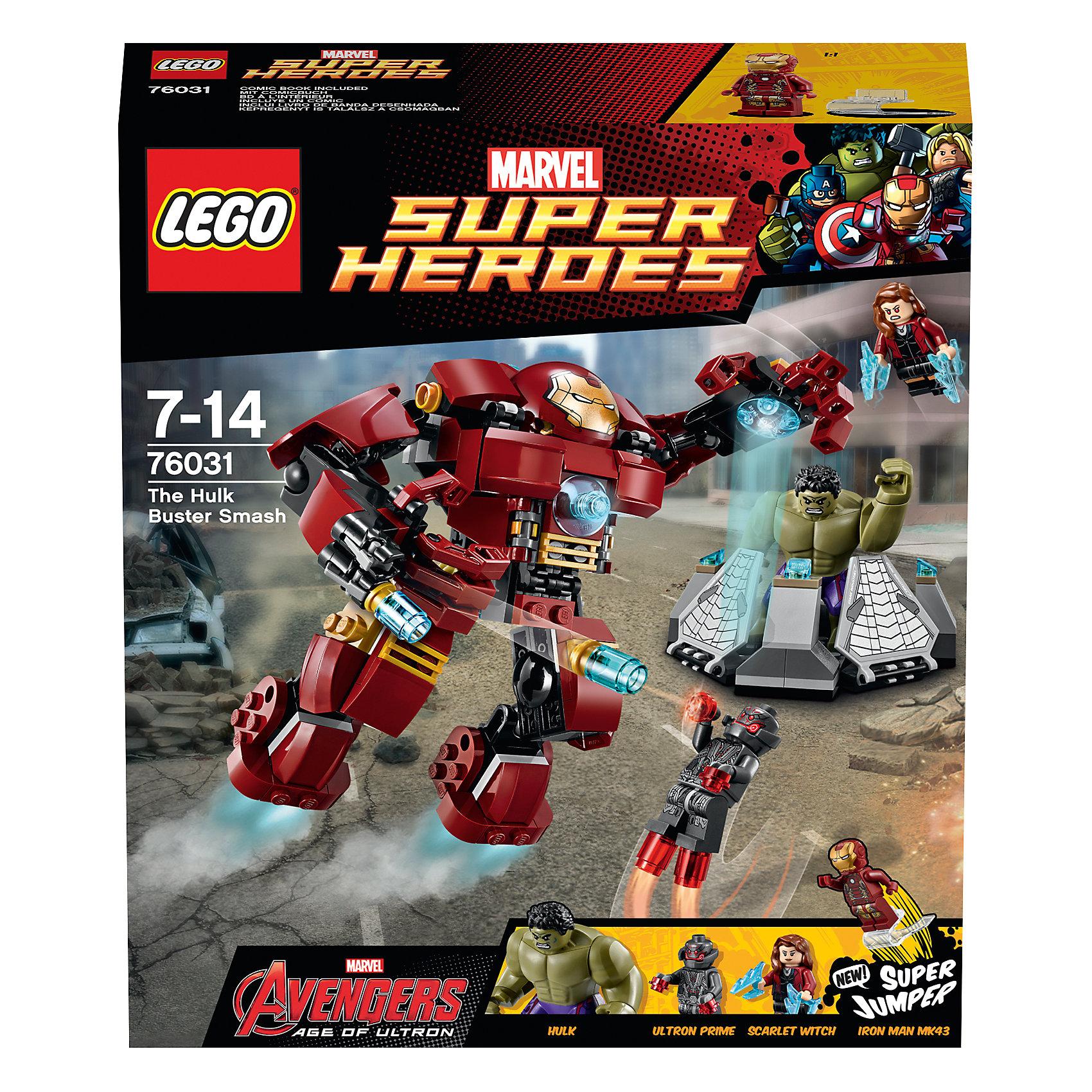 LEGO Super Heroes 76031: ������� �����������