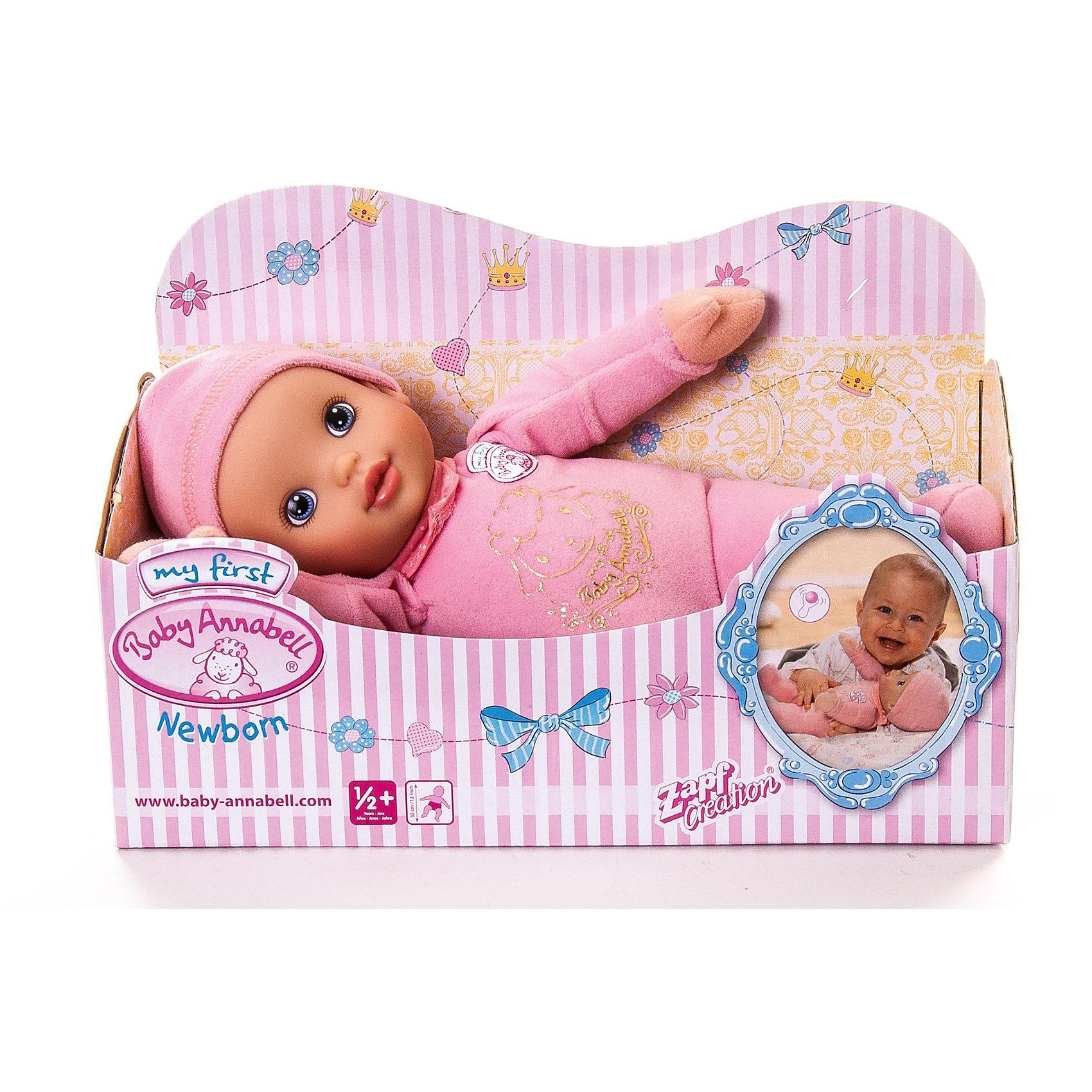 Кукла Cупермягкая, 30 см, my first Baby Annabell, в ассорт.