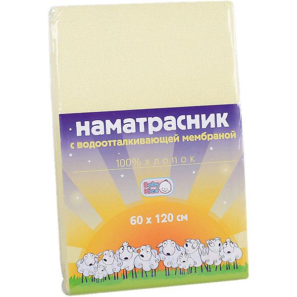 Наматрасник на резинке махровый, 60х120 см, Baby Nice, желтыйДетское постельное бельё 1 предмет<br>Дополнительная информация:<br><br>Состав: верх махра 100%, низ 100 пвх. <br>Размер 60х120 см. <br>Удобно фиксируется благодаря резинкам, и защищает матрас.<br>Вес в упаковке: 500 г.<br>Размер упаковки: 250 х 200 х 50 мм.<br><br>Наматрасник на резинке махровый, желтый можно купить в нашем магазине.<br>Ширина мм: 250; Глубина мм: 200; Высота мм: 50; Вес г: 500; Возраст от месяцев: 0; Возраст до месяцев: 12; Пол: Унисекс; Возраст: Детский; SKU: 3788230;