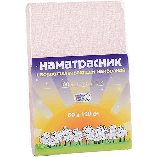 Наматрасник на резинке махровый, 60х120 см, Baby Nice, розовыйДетские матрасы<br>Дополнительная информация:<br><br>Состав: верх махра 100%, низ 100 пвх. <br>Размер 60х120 см. <br>Удобно фиксируется благодаря резинкам, и защищает матрас.<br>Вес в упаковке: 500 г.<br>Размер упаковки: 250 х 200 х 50 мм.<br><br>Наматрасник на резинке махровый, розовый можно купить в нашем магазине.<br><br>Ширина мм: 250<br>Глубина мм: 200<br>Высота мм: 50<br>Вес г: 500<br>Возраст от месяцев: 0<br>Возраст до месяцев: 12<br>Пол: Женский<br>Возраст: Детский<br>SKU: 3788231