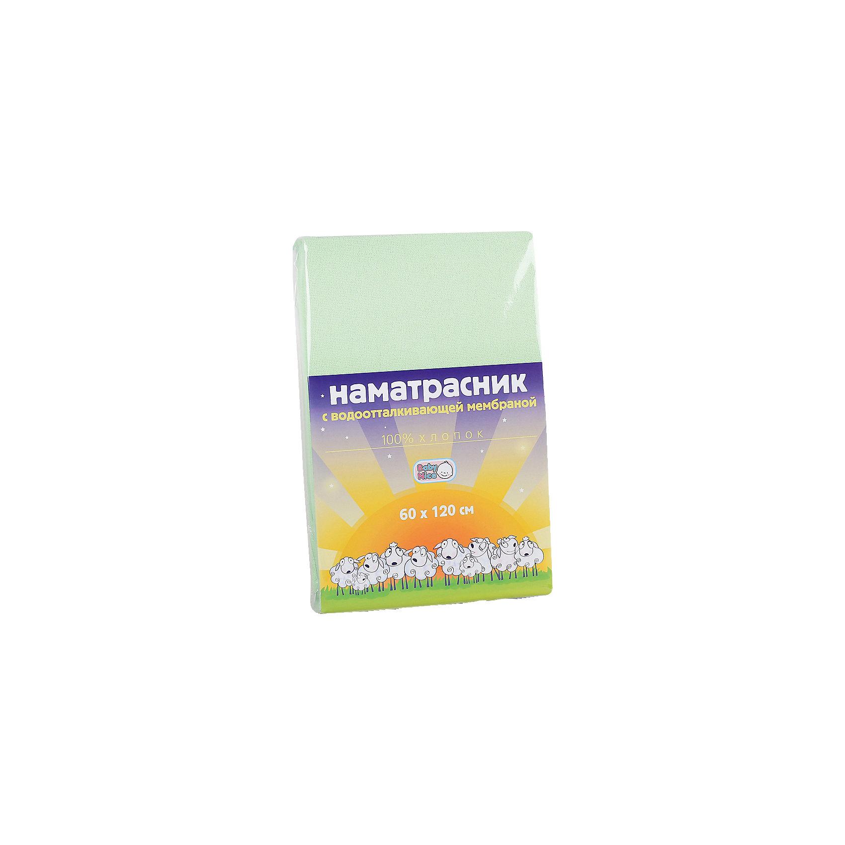 Наматрасник на резинке махровый, 60х120 см, Baby Nice, салатовый1 предмет<br>Дополнительная информация:<br><br>Состав: верх махра 100%, низ 100 пвх. <br>Размер 60х120 см. <br>Удобно фиксируется благодаря резинкам, и защищает матрас.<br>Вес в упаковке: 500 г.<br>Размер упаковки: 250 х 200 х 50 мм.<br><br>Наматрасник на резинке махровый, салатовый можно купить в нашем магазине.<br><br>Ширина мм: 250<br>Глубина мм: 200<br>Высота мм: 50<br>Вес г: 500<br>Возраст от месяцев: 0<br>Возраст до месяцев: 12<br>Пол: Унисекс<br>Возраст: Детский<br>SKU: 3788232