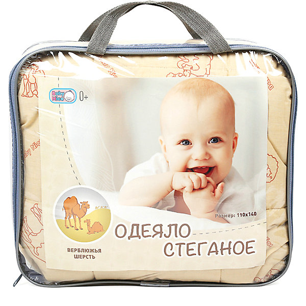 Одеяло стеганное, верблюжья шерсть 105х140 см, Baby NiceОдеяла в кроватку новорождённого<br>Дополнительная информация:<br><br>Наполнитель: верблюжья  шерсть. <br>Размер 110х140 см<br>Вес в упаковке: 900 г.<br>Размер упаковки: 500 х 500 х 80 мм.<br><br>Одеяло стеганное, верблюжья шерсть можно купить в нашем магазине.<br>Ширина мм: 500; Глубина мм: 500; Высота мм: 80; Вес г: 900; Возраст от месяцев: 0; Возраст до месяцев: 60; Пол: Унисекс; Возраст: Детский; SKU: 3788250;