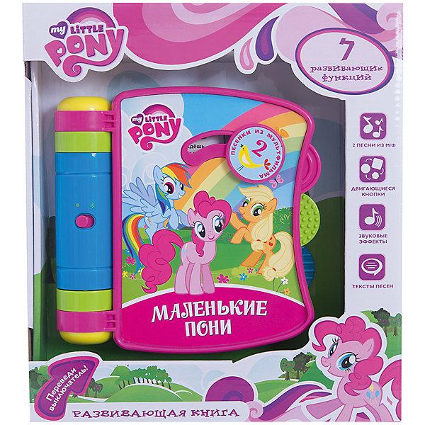 Музыкальная развивающая книга, My little Pony, УмкаИгрушки<br>Музыкальная развивающая книга, My little Pony, Умка – эта книга станет необычным, ярким, обучающим игровым элементов в вашем доме.<br>Развивающая пластиковая книга My Little pony (Мой маленький пони) Умка имеет 6 развивающих функций, 4 переворачиваемые страницы. Поет песню пони. Красочные картинки способствуют развитию ассоциативных связей и визуального восприятия. Различные звуковые эффекты развивают слуховое восприятие. Открывая книгу и нажимая на кнопки разной формы, ребенок разовьет тактильные ощущения, мелкую моторику и укрепит мышцы рук.<br><br>Дополнительная информация:<br><br>- Размер: 16х16х4 см.<br>- Работает от 2-х батареек типа ААА, батарейки входят в комплект<br>- Материал: высококачественная пластмасса<br>- Серия: Моя маленькая Пони<br><br>Музыкальную развивающую книгу, My little Pony (Май литл пони), Умка можно купить в нашем интернет-магазине.<br><br>Ширина мм: 260<br>Глубина мм: 50<br>Высота мм: 230<br>Вес г: 520<br>Возраст от месяцев: 6<br>Возраст до месяцев: 36<br>Пол: Женский<br>Возраст: Детский<br>SKU: 3789449