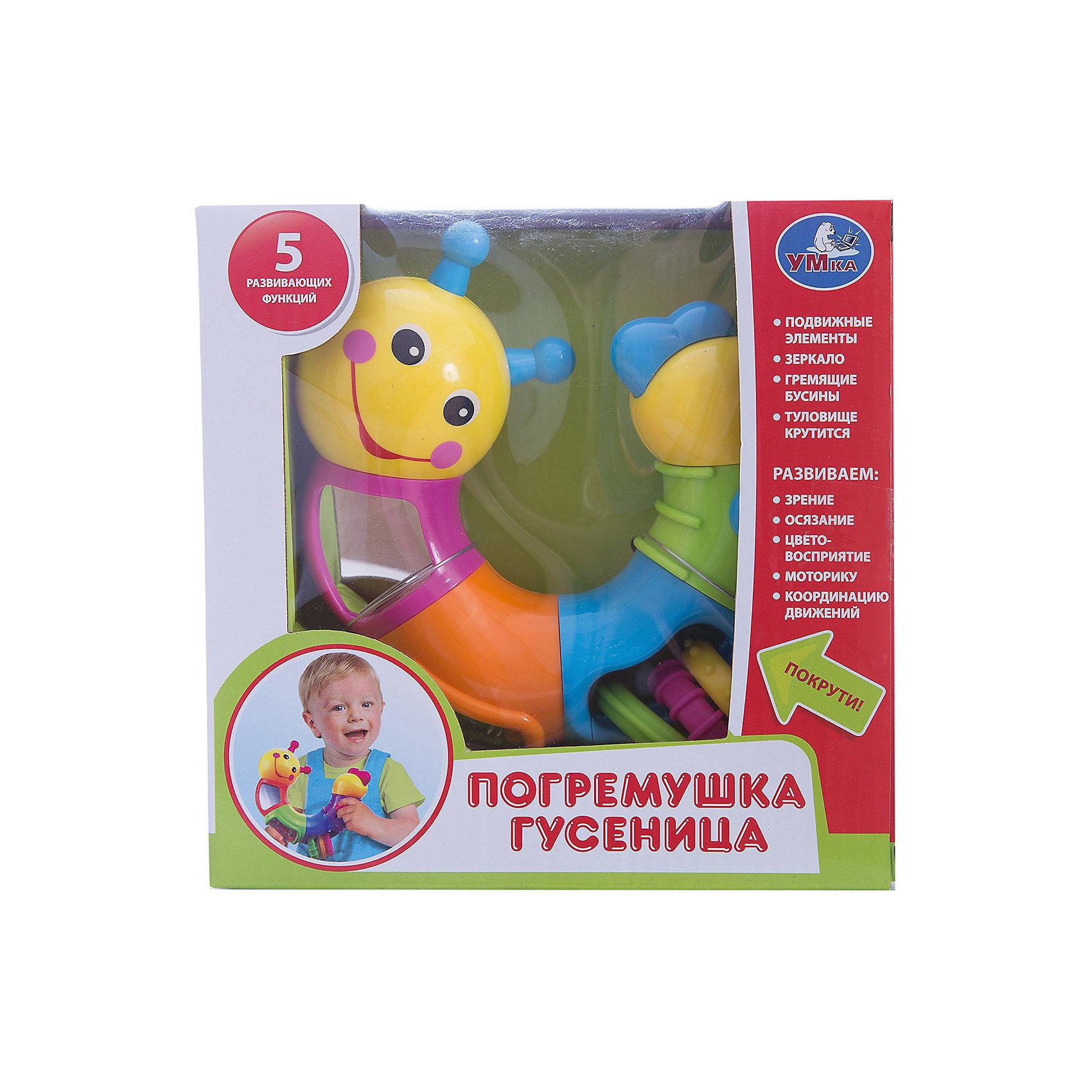 Погремушка-гусеница, УмкаПогремушки<br>Погремушка-гусеница, Умка, в ассортименте – это игрушка для самых маленьких которая обязательно привлечет их внимание.<br>Симпатичная погремушка-гусеница с мелкими шариками внутри, безопасным зеркальцем и резиновыми кольцами, которые можно использовать как прорезыватель обязательно понравится малышу. Подвижные части погремушки привлекут его внимание и помогут развить моторику пальцев. Погремушка изготовлена из высококачественной пластмассы и абсолютно безопасна.<br><br>Дополнительная информация:<br><br>- Размер упаковки: 6 x 18 x 18 см.<br>- Конструкция удобная для детских рук<br><br>- ВНИМАНИЕ! Данный товар представлен в разных вариантах исполнения. К сожалению, заранее выбрать определенный вариант невозможно. При заказе нескольких погремушек возможно получение одинаковых<br><br>Погремушку-гусеницу, Умка, в ассортименте можно купить в нашем интернет-магазине.<br><br>Ширина мм: 180<br>Глубина мм: 60<br>Высота мм: 180<br>Вес г: 290<br>Возраст от месяцев: 3<br>Возраст до месяцев: 36<br>Пол: Унисекс<br>Возраст: Детский<br>SKU: 3789461