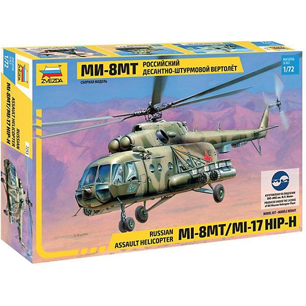 Сборная модель Вертолет Ми- 8МТ, ЗвездаСамолёты и вертолёты<br>Сборка моделей вертолетов – весьма увлекательное и полезное занятие, которое приобретает все больше поклонников как среди детей, так и среди взрослых. Детям младшего возраста модели вертолетов для склеивания помогут развить моторику рук, привить внимание к деталям, усидчивость и терпение. Представляем Вашему вниманию сборную модель «Вертолет Ми-17»! После окончания сборки Вы получите реалистичную и очень детализированную модель боевого вертолета. Характер боёв в Афганистане выявил острою зависимость войск от вертолетов. В связи с этим в начале 80-х годов КБ Миля модернизировало свой известный вертолет Ми-8. Новая машина получила наименование Ми-17, ее оснастили новыми двигателями и усовершенствовали многие элементы конструкции. Был расширен состав вооружения и улучшена маневренность машины, что особенно важно в условиях боев в горах. <br> Соберите Вертолет Ми-17 для своей коллекции!<br><br>Дополнительная информация:<br><br>- В комплекте : 179 деталей и инструкция по сборке;<br>- Масштаб: 1:72;<br>- Прекрасный экспонат для коллекции;<br>- Длина модели: 25,5 см;<br>- Размер упаковки: 34 х 24 х 6 см;<br>- Вес: 255 г<br><br>Сборную модель Вертолет Ми-17, Звезда можно купить в нашем интернет-магазине.<br><br>Ширина мм: 304<br>Глубина мм: 50<br>Высота мм: 205<br>Вес г: 255<br>Возраст от месяцев: 84<br>Возраст до месяцев: 168<br>Пол: Мужской<br>Возраст: Детский<br>SKU: 3789487