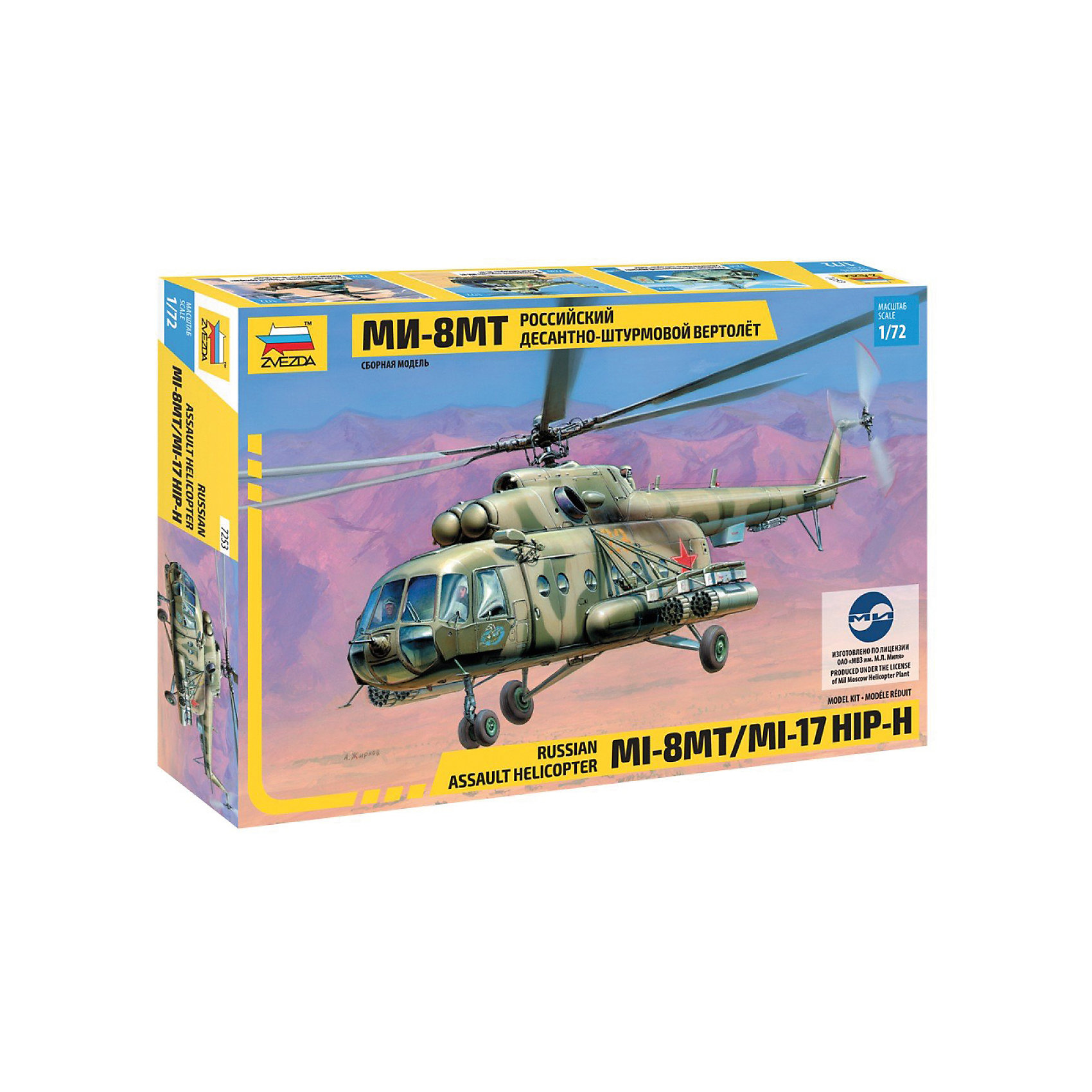 Сборная модель Вертолет Ми- 8МТ, ЗвездаСборка моделей вертолетов – весьма увлекательное и полезное занятие, которое приобретает все больше поклонников как среди детей, так и среди взрослых. Детям младшего возраста модели вертолетов для склеивания помогут развить моторику рук, привить внимание к деталям, усидчивость и терпение. Представляем Вашему вниманию сборную модель «Вертолет Ми-17»! После окончания сборки Вы получите реалистичную и очень детализированную модель боевого вертолета. Характер боёв в Афганистане выявил острою зависимость войск от вертолетов. В связи с этим в начале 80-х годов КБ Миля модернизировало свой известный вертолет Ми-8. Новая машина получила наименование Ми-17, ее оснастили новыми двигателями и усовершенствовали многие элементы конструкции. Был расширен состав вооружения и улучшена маневренность машины, что особенно важно в условиях боев в горах. <br> Соберите Вертолет Ми-17 для своей коллекции!<br><br>Дополнительная информация:<br><br>- В комплекте : 179 деталей и инструкция по сборке;<br>- Масштаб: 1:72;<br>- Прекрасный экспонат для коллекции;<br>- Длина модели: 25,5 см;<br>- Размер упаковки: 34 х 24 х 6 см;<br>- Вес: 255 г<br><br>Сборную модель Вертолет Ми-17, Звезда можно купить в нашем интернет-магазине.<br><br>Ширина мм: 304<br>Глубина мм: 50<br>Высота мм: 205<br>Вес г: 255<br>Возраст от месяцев: 84<br>Возраст до месяцев: 168<br>Пол: Мужской<br>Возраст: Детский<br>SKU: 3789487