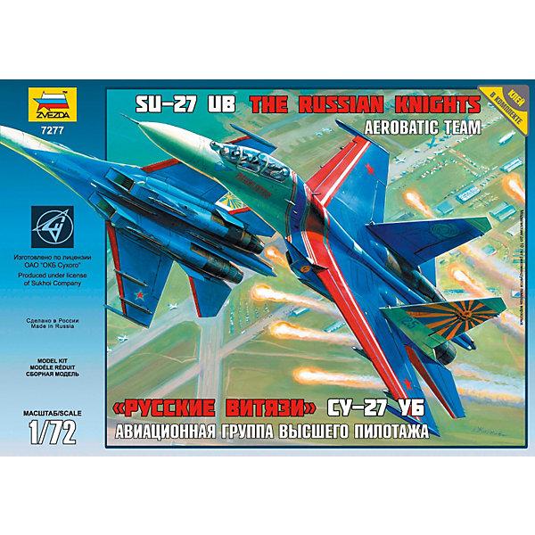 Сборная модель самолёта Су-27УБ Русские Витязи, ЗвездаСамолёты и вертолёты<br>Сборка моделей самолетов – весьма увлекательное и полезное занятие, которое приобретает все больше поклонников как среди детей, так и среди взрослых. Детям младшего возраста модели самолетов для склеивания помогут развить моторику рук, привить внимание к деталям, усидчивость и терпение. Представляем Вашему вниманию сборную модель самолета «СУ-27»! В мае 1989 г. на вооружение поступили новейшие истребители Су-27, и уже в начале 1991г. был сформирован состав пилотажной группы из шести самолетов. Поскольку предстоял первый зарубежный визит в Великобританию, было решено новому подразделению дать название, придумать эмблему и разработать броскую окраску для самолетов. Так родились «Русские Витязи». «Русские витязи» -одна из очень немногих в мире пилотажных групп на боевых, а не легких учебных машинах. При этом сочетании высоких летных данных Су-27 и мастерства летчиков-асов неизменно вызывает аплодисменты зрителей на всех публичных показах и авиасалонах.  Соберите истребитель «СУ - 27» для своей коллекции!<br><br>Дополнительная информация:<br><br>- В комплекте : 105 деталей и инструкция по сборке;<br>- Масштаб: 1:72;<br>- Прекрасный экспонат для коллекции;<br>- Длина модели: 28 см;<br>- Размер упаковки: 34 х 24 х 6 см;<br>- Вес: 340 г<br><br>Сборную модель самолёта Су-27УБ Русские Витязи, Звезда можно купить в нашем интернет-магазине.<br>Ширина мм: 345; Глубина мм: 60; Высота мм: 242; Вес г: 310; Возраст от месяцев: 84; Возраст до месяцев: 168; Пол: Мужской; Возраст: Детский; SKU: 3789491;