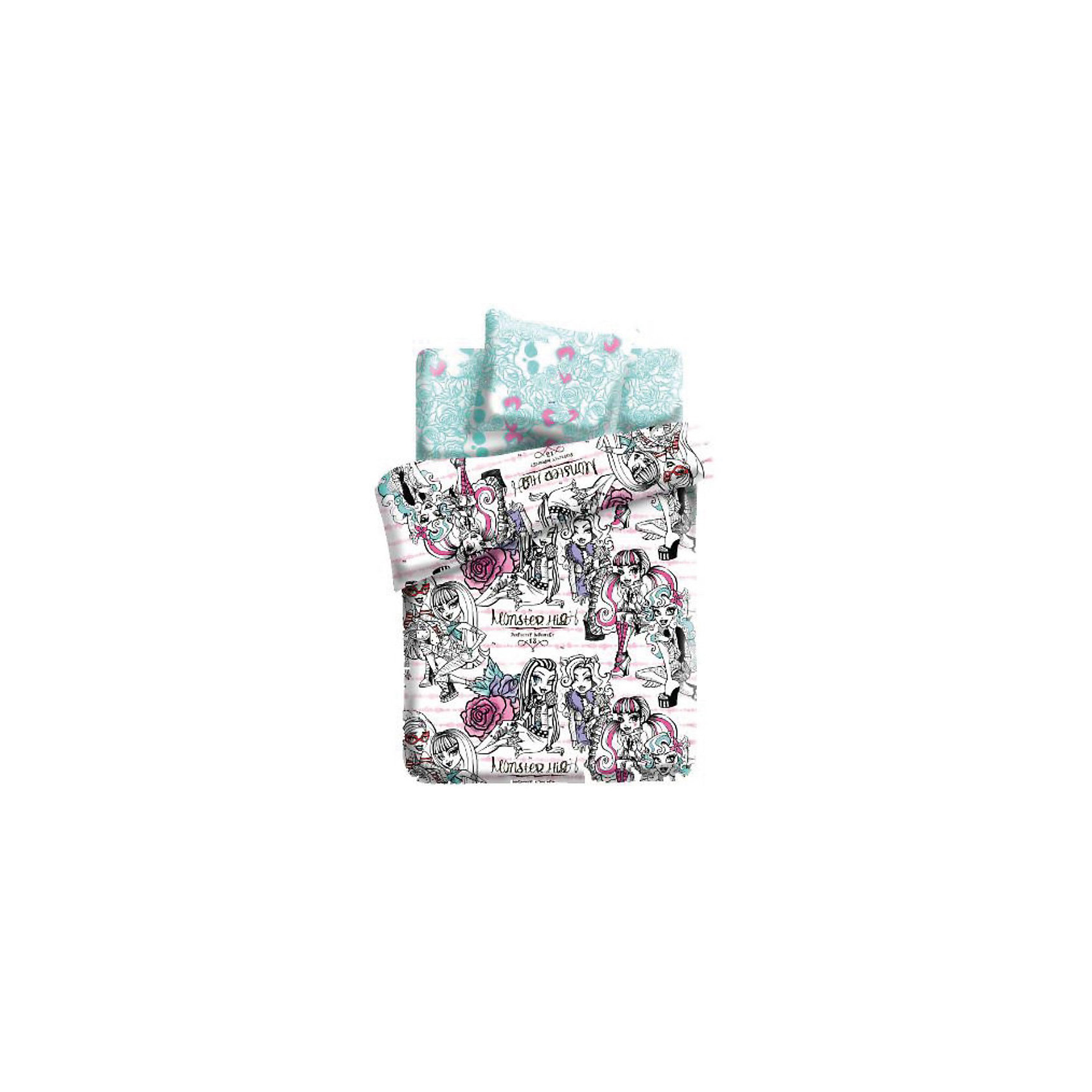Непоседа Комплект Перемена 1,5-спальный (поплин), Monster High хлопковый край комплект детского постельного белья русалочка 1 5 спальный наволочка 70 см х 70 см