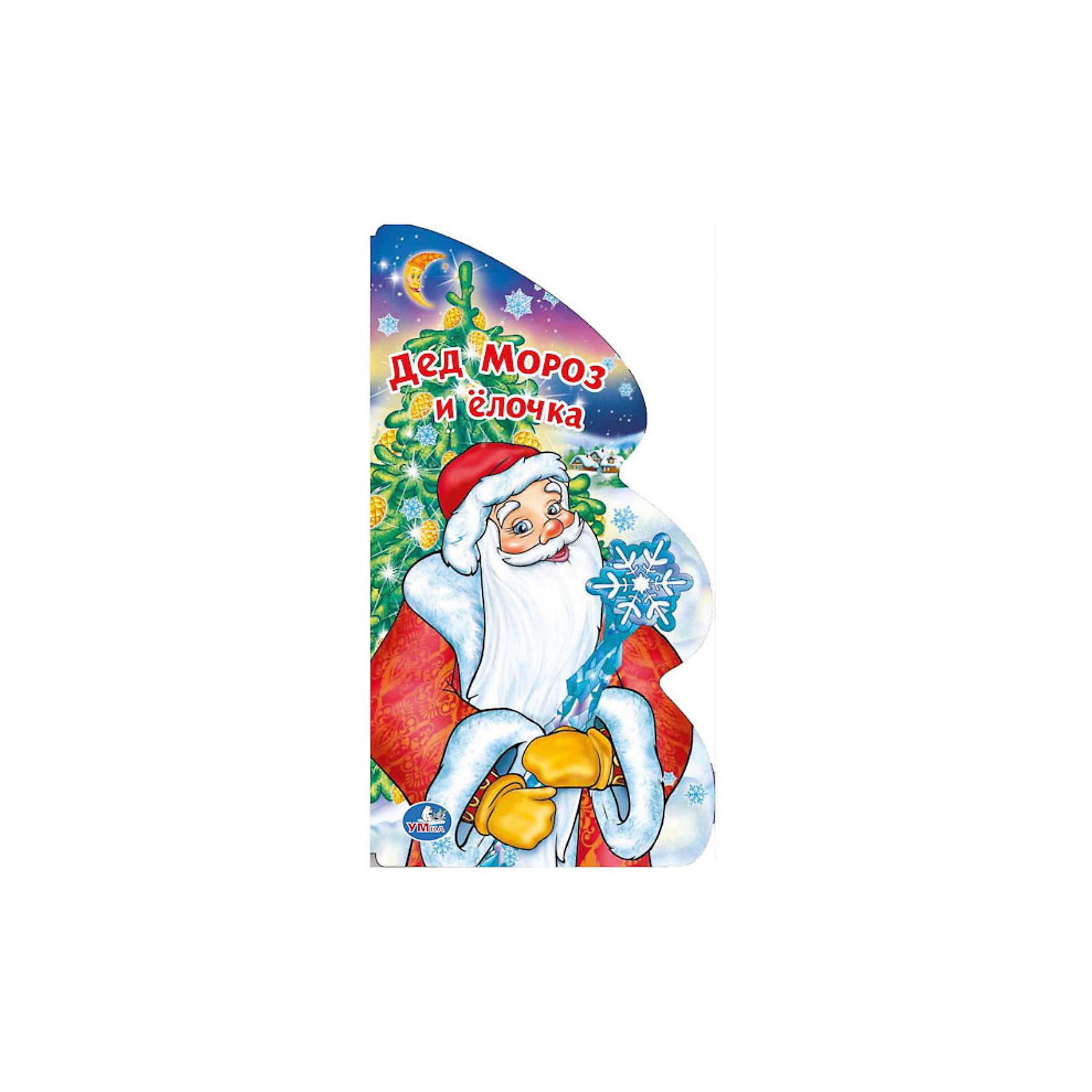 Книга с лентами Дед Мороз и ёлочкаНовогодние книги<br>Книжка с лентами Дед Мороз и ёлочка, Умка - превосходный подарок для малыша на Новый Год. Ведь эта красивая, яркая книжка, наполненная новогодними стишками и загадками, не простая, а с сюрпризом, как и положено на Новый Год! Благодаря атласным ленточкам, книжка легко превращается...в настоящую елочку! Слушая забавные стишки и завязывая ленточки, детки тренируют память и внимательность, моторику. Толстые полимерные страницы книги удобно перелистывать, они прочные и долговечные. Книжка с лентами Дед Мороз и ёлочка, Умка создаст праздничное настроение в каждом доме! <br><br>Дополнительная информация:<br><br>- Автор: Ольга Кузнецова<br>- Иллюстратор: Дмитрий Букин<br>- Редактор: Кристина Хомякова<br>- Количество страниц: 10;<br>- Полимерные страницы;<br>- Благодаря ленточкам превращается в елочку;<br>- Яркие иллюстрации;<br>- Толстые страницы легко листать даже малышам;<br>- Размер: 14,2 х 25,6 см;<br>- Вес: 240 г<br><br>Книжку с лентами Дед Мороз и ёлочка, Умка можно купить в нашем интернет-магазине.<br><br>Ширина мм: 140<br>Глубина мм: 30<br>Высота мм: 160<br>Вес г: 240<br>Возраст от месяцев: 12<br>Возраст до месяцев: 72<br>Пол: Унисекс<br>Возраст: Детский<br>SKU: 3801083
