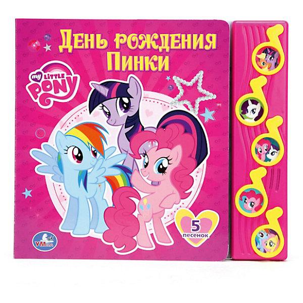 Книга с 4 кнопками День рождения Пинки, My little PonyМузыкальные книги<br>Книжка День рождения Пинки , My little Pony (Моя маленькая пони) - понравится каждой девочке! Девочку ждут удивительные приключения из любимого мультфильма. Пони не сидят на месте, с ними постоянно случаются чудесные приключения! Ваша девочка вместе с Вами будет читать книгу и включать волшебные песенки, которые спрятаны за музыкальными кнопками. Страницы книги плотные и долговечные. Эта замечательная книга позволит маленьким читательницам кружиться в танце и мечтать, как это делают настоящие принцессы!<br><br>Дополнительная информация:<br><br>- Количество страниц: 10;<br>- Чудный подарок для поклонниц мультсериала My little Pony (Моя маленькая пони) ;<br>- Книга красочно оформлена;<br>- 5 музыкальных кнопок;<br>- Твердая обложка;<br>- Яркие иллюстрации;<br>- Размер: 22 х 19 см;<br>- Вес: 340 г<br><br>Книгу День рождения Пинки , My little Pony (Мой маленький пони)  можно купить в нашем интернет-магазине.<br><br>Ширина мм: 220<br>Глубина мм: 20<br>Высота мм: 190<br>Вес г: 340<br>Возраст от месяцев: 12<br>Возраст до месяцев: 60<br>Пол: Унисекс<br>Возраст: Детский<br>SKU: 3801156