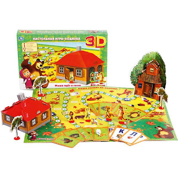 Настольная 3D игра-ходилка Маша идет в гости, Маша и медведь, УмкаНастольные игры ходилки<br>Настольная 3d игра-ходилка Маша идет в гости, Маша и медведь, Умка – эта игра поможет вашему ребенку выучить буква и цифры.<br>Ваш ребенок с удовольствием будет играть и учится с игрой-ходилкой «Маша идет в гости» от популярного бренда «Умка». Это новый формат настольной игры премиум-качества. Фишки в форме мультипликационных героев перемещаются по игровому полю от старта к финишу. Игрокам предстоит назвать все буквы и цифры. На пути их ждут как приятные моменты (некоторые сектора позволяют ходить дважды или перемещаться на несколько клеток вперед), так и не очень (пропуск хода). Соревновательный момент сделает обучение более эффективным. Поле двустороннее. Одна сторона - буквы, а другая – цифры. Объемные домики, в которых могут жить герои, сделают процесс обучения еще увлекательнее. Карточки, входящие в набор, могут использоваться как в игре, так и отдельно. Позвольте любознательному малышу погрузиться в мир приключений вместе любимыми героями.<br><br>Дополнительная информация:<br><br>- В комплекте: 42 карточки с заданиями, двухстороннее игровое поле, кубик, 4 фигурки на подставке, 3D конструкции (игровые домики), инструкция<br>- Количество игроков: от 2 до 4 человек<br>- Размер упаковки: 355x235x55 мм.<br><br>Настольную 3d игру-ходилку Маша идет в гости, Маша и медведь, Умка можно купить в нашем интернет-магазине.<br>Ширина мм: 350; Глубина мм: 230; Высота мм: 60; Вес г: 410; Возраст от месяцев: 36; Возраст до месяцев: 60; Пол: Унисекс; Возраст: Детский; SKU: 3804860;