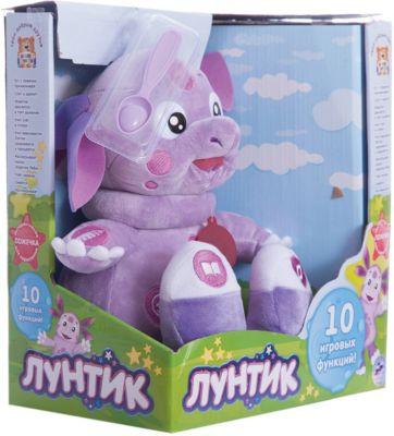 """ћ¤гка¤ игрушка Ћунтик кушает с ложечки , 24 см, 10 функций, Ћунтик и его друзь¤, ћ""""Ћ№""""»-ѕ""""Ћ№""""»"""