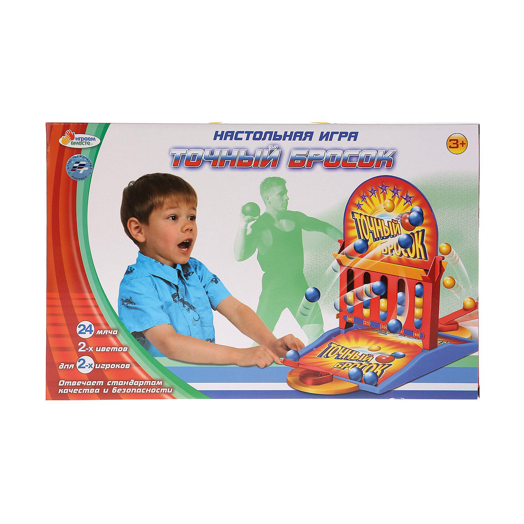 Настольная игра  Точный бросок, Играем вместеНастольная игра  Точный бросок, Играем вместе – это веселая игра, не даст скучать вашим детям, и позволит весело провести время!<br>Настольная игра «Точный бросок» своеобразный тренажер для развития координации, внимания, спортивного азарта и целеустремленности. Цель игры заключается в том, чтобы забросить по четыре мячика либо по горизонтали, либо по вертикали поля. Если все же у обоих игроков этого не получилось, то игра считается сыгранной вничью. Игра может использоваться как в домашних условиях, так и в детских учреждениях. Это динамичная игра, способная разнообразить досуг вашего ребенка. Игрушка отвечает стандартам качества и безопасности.<br><br>Дополнительная информация:<br><br>- В наборе: детали для сборки игровой установки; шарики оранжевые 12 шт; шарики синие 12 шт; правила игры<br>- Количество игроков: от 1 до 2 человек<br>- Материал: пластмасса, картон<br>- Размер упаковки: 41 х 26,5 х 6 см.<br><br>Настольную игру  Точный бросок, Играем вместе купить в нашем интернет-магазине.<br><br>Ширина мм: 270<br>Глубина мм: 420<br>Высота мм: 60<br>Вес г: 880<br>Возраст от месяцев: 36<br>Возраст до месяцев: 60<br>Пол: Мужской<br>Возраст: Детский<br>SKU: 3804885