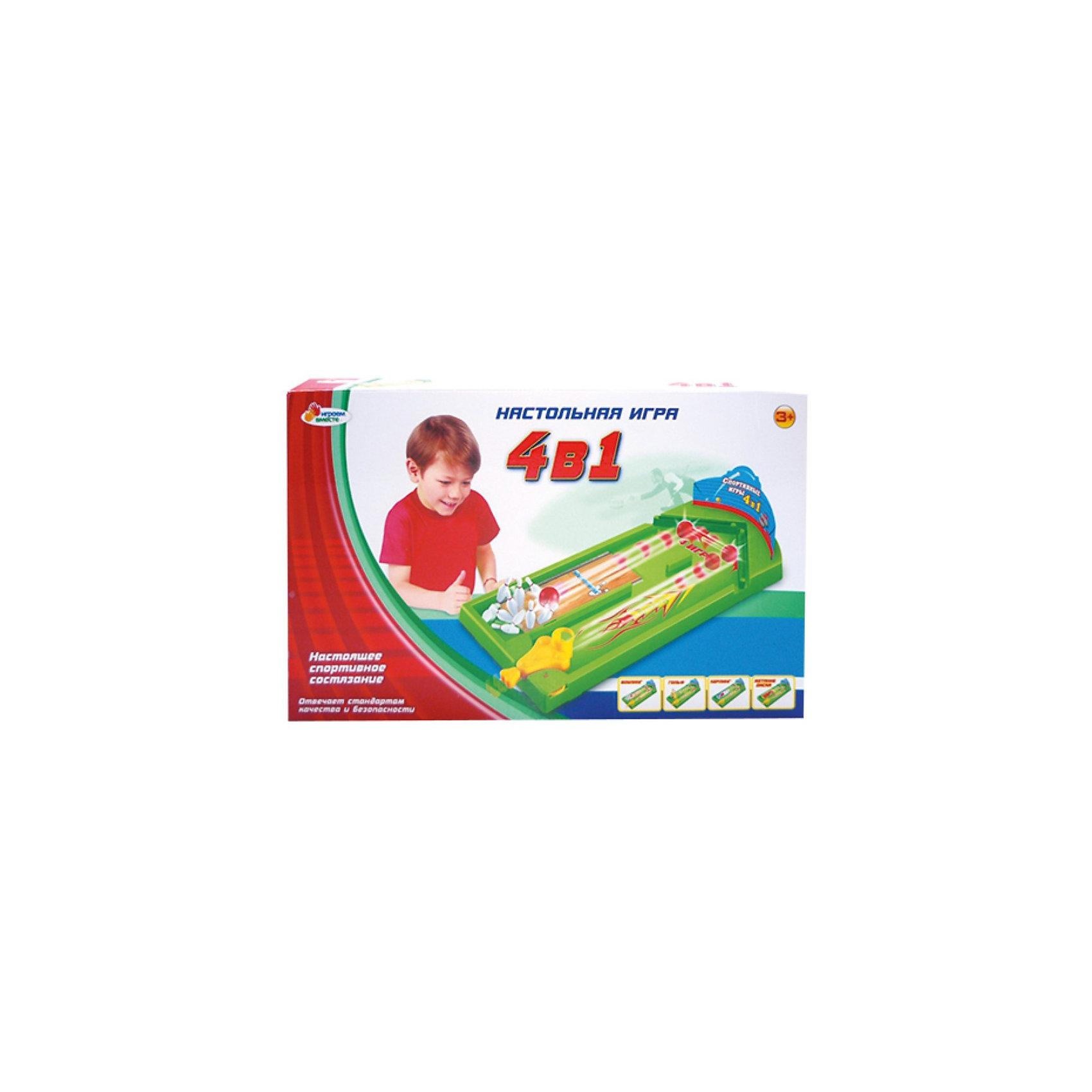 Настольная игра  4-в-1, Играем вместеНастольная игра  4-в-1, Играем вместе – это веселая игра, не даст скучать вашим детям, и позволит весело провести время!<br>Настольная игра предлагающая сыграть в 4 разные игры: боулинг, гольф, керлинг, метание диска. Игры могут использоваться как в домашних условиях, так и в детских учреждениях. Эти динамичные игры, способны разнообразить досуг вашего ребенка. Игрушка отвечает стандартам качества и безопасности.<br><br>Дополнительная информация:<br><br>- В наборе: набор для игры в гольф, набор для игры в боулинг, набор для игры в керлинг, набор для игры в метание диска<br>- Материал: пластмасса<br>- Размер упаковки: 50 х 30 х 7 см.<br><br>Настольную игру  4-в-1, Играем вместе купить в нашем интернет-магазине.<br><br>Ширина мм: 490<br>Глубина мм: 290<br>Высота мм: 70<br>Вес г: 900<br>Возраст от месяцев: 36<br>Возраст до месяцев: 60<br>Пол: Мужской<br>Возраст: Детский<br>SKU: 3804886
